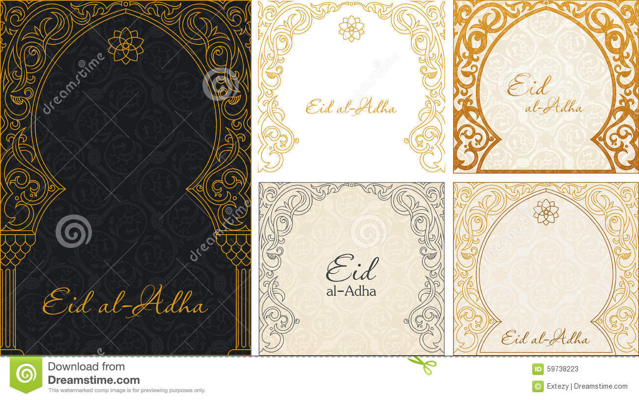 Eid Al Adha Greetings Backgrounds Set Stock Vector Illustration Of
