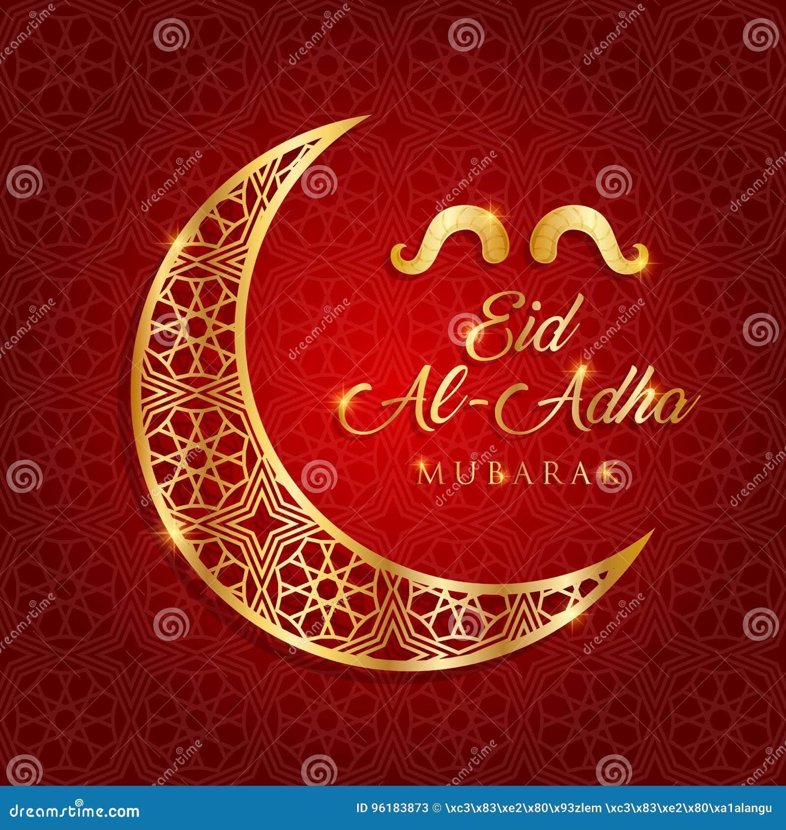 Eid Al Adha Mubarak Vector Illustration Stock Vector Illustration