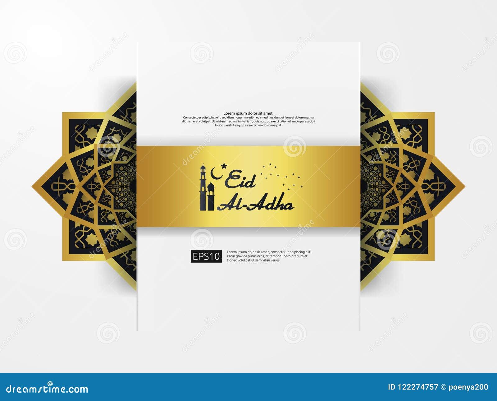 Eid Al Adha Mubarak Greeting Design Abstract Gold Color