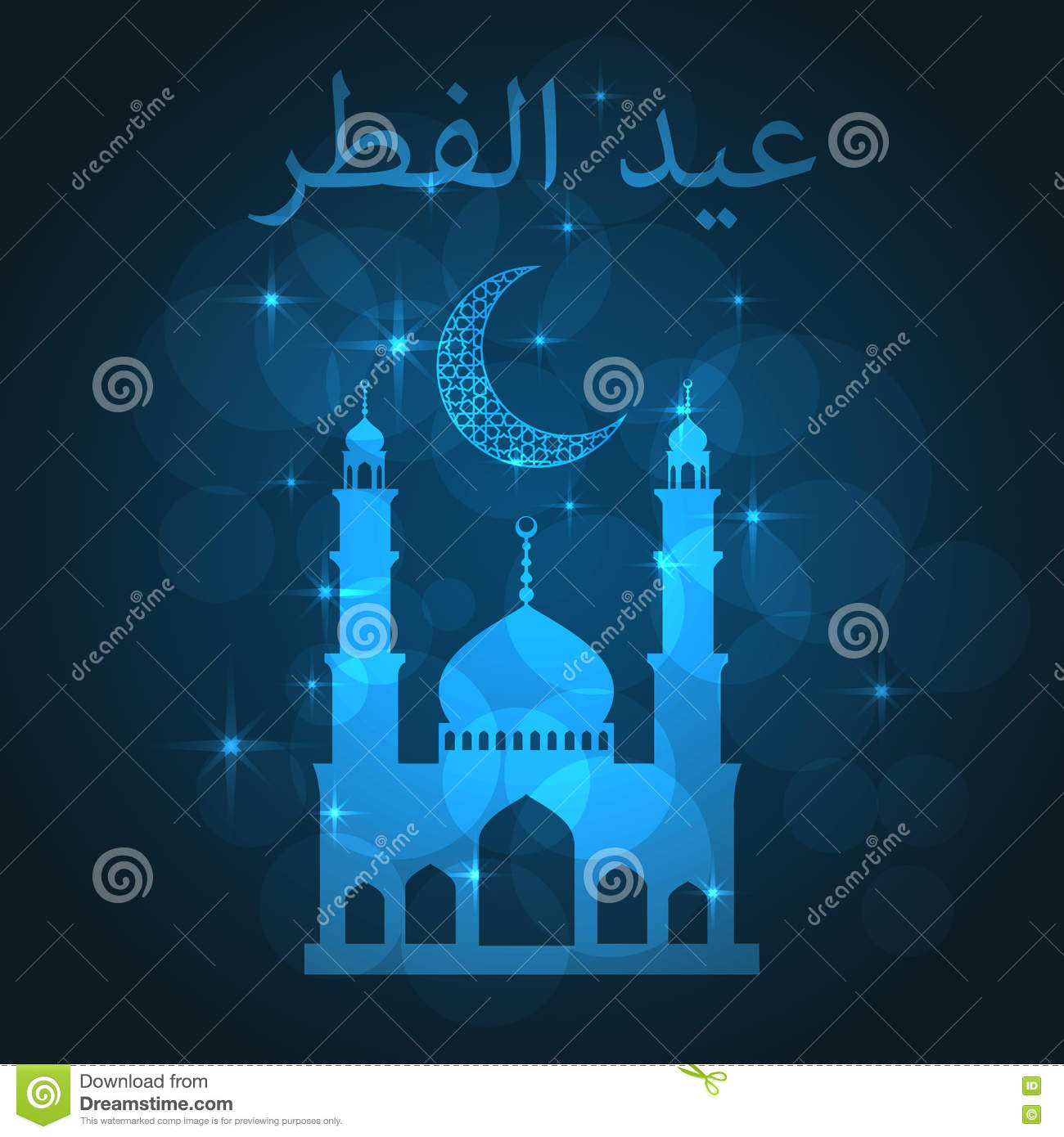 Simple Today Eid Al-Fitr Greeting - eid-al-fitr-greeting-card-blue-background-vector-illustration-means-festival-breaking-fast-73124532  You Should Have_472876 .jpg