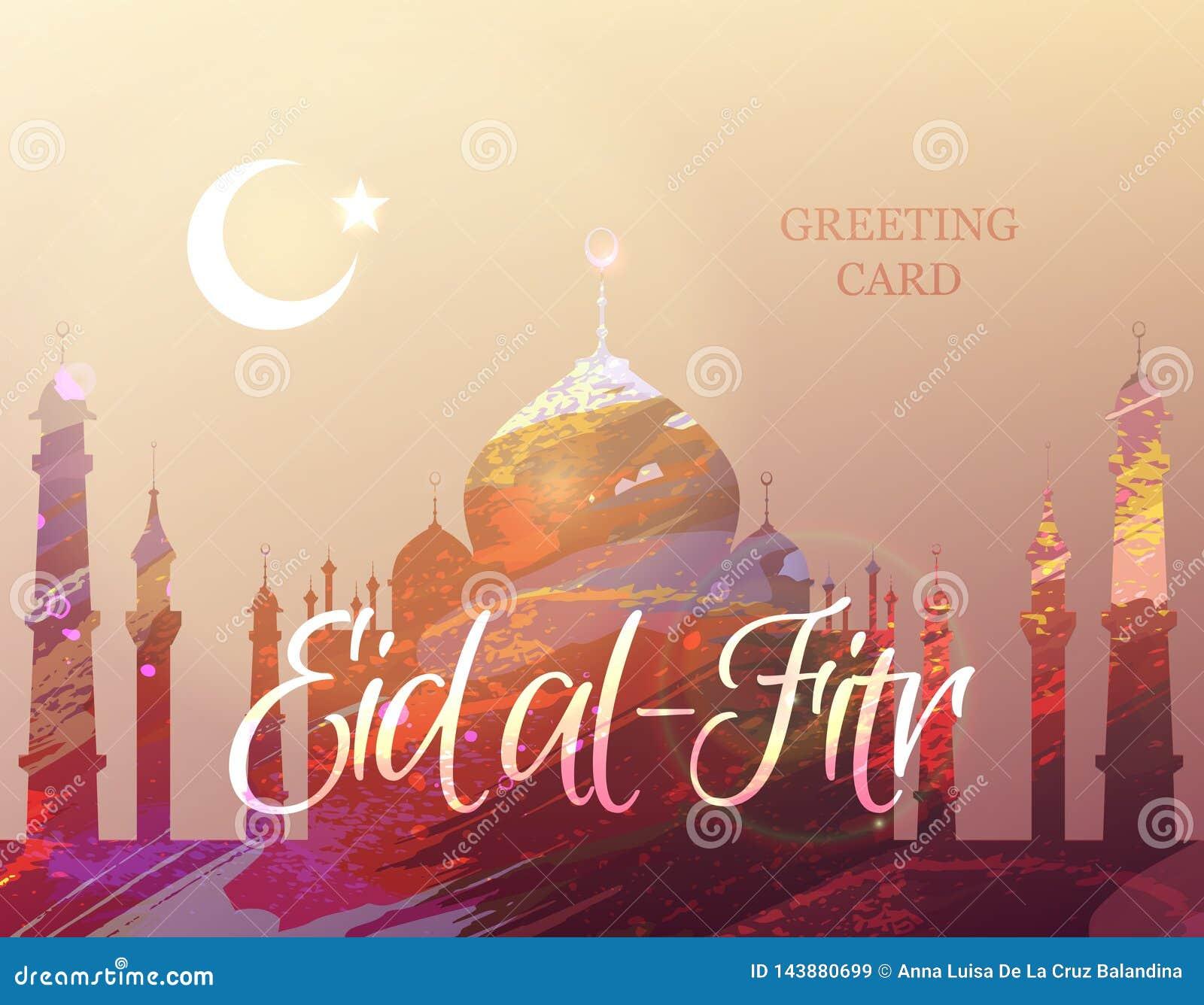 eid al fitr greeting card watercolor mosque stock vector