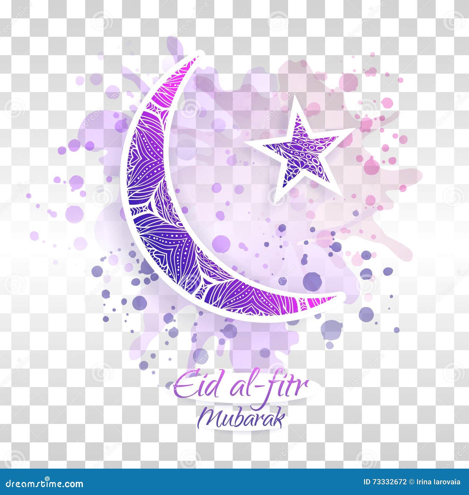 Cool Eid Special Eid Al-Fitr Feast - eid-al-fitr-vector-illustration-transparent-background-crescent-star-blue-purple-design-festival-73332672  Collection_934735 .jpg