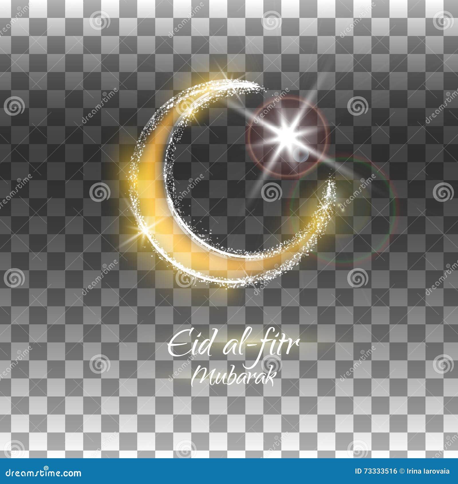 Eid Al-fitr Vector Illustration On Transparent Background