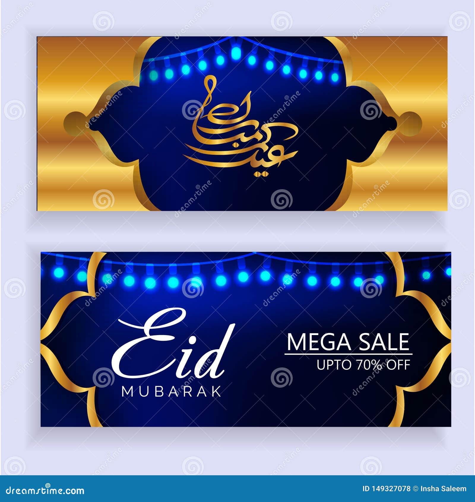 Eid Festival Golden och bl? dekorativ banerdesign