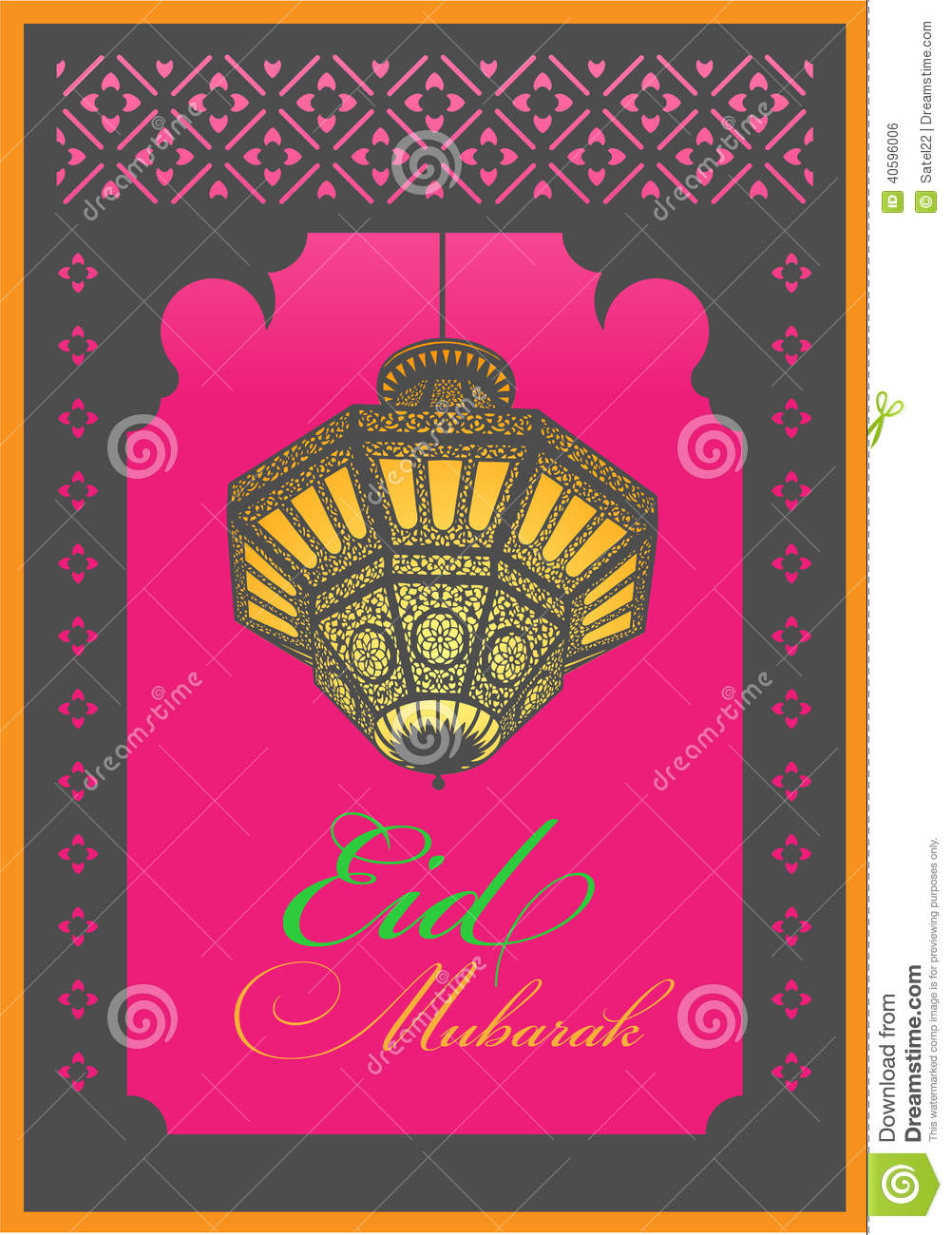 Eid greetings card stock vector illustration of candle 40596006 eid greetings card kristyandbryce Choice Image