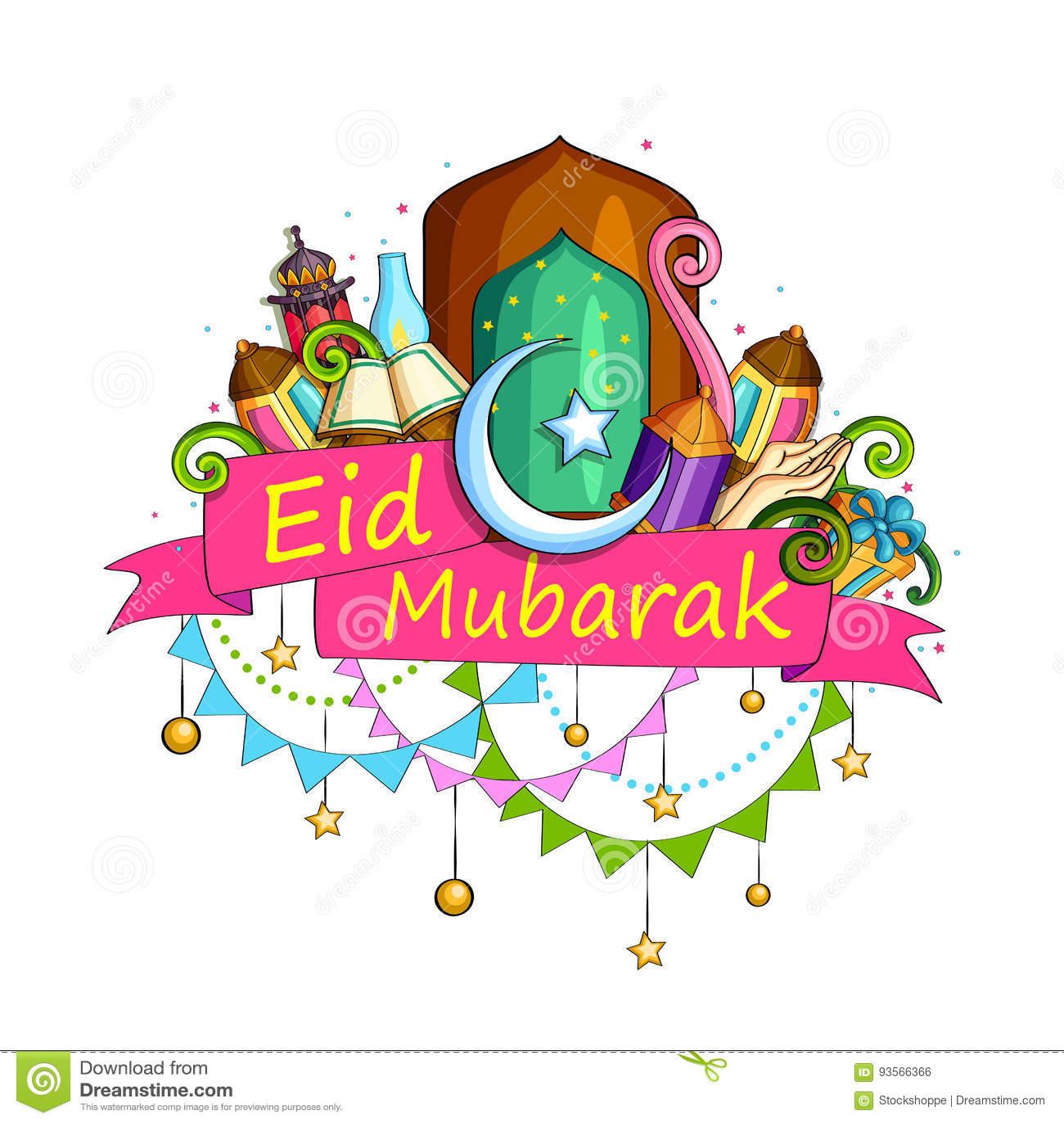 Eid Mosul błogosławieństwo dla Eid tła