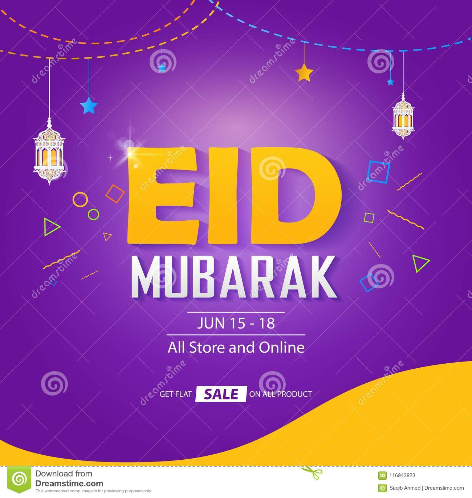 Eid Mosul eid sprzedaży sztandaru pokrywy pojęcia szablonu projekt