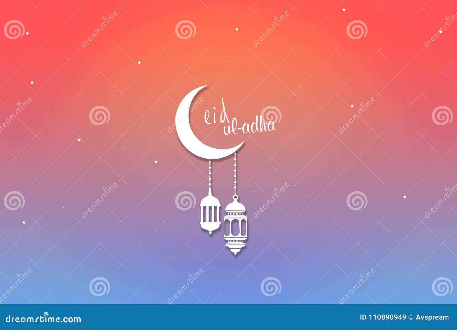 Eid Mosul Tradycyjny Arabski lampion z księżyc kartka z pozdrowieniami nieba kolorowym tłem