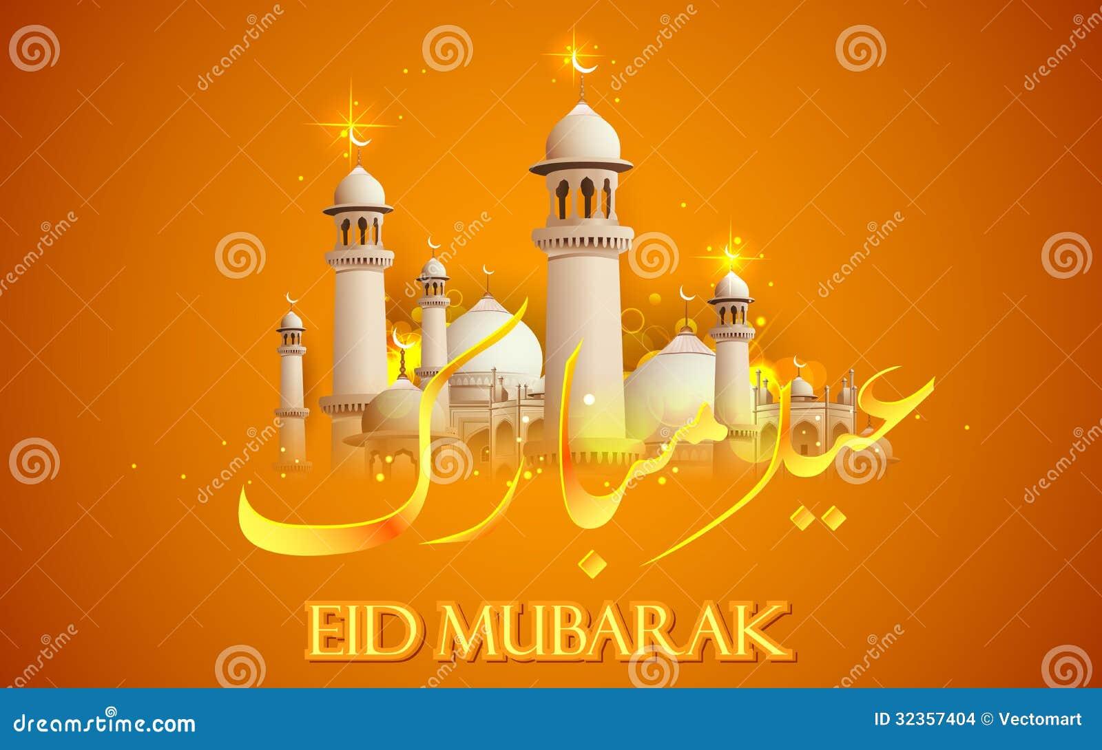 Islam Fasting Eid Mubarak Background...