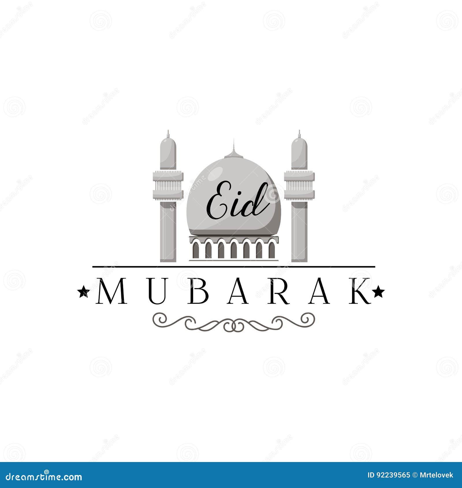 Eid Mubarak Stickers: Eid Mubarak Badge Design . Sticker, Stamp,