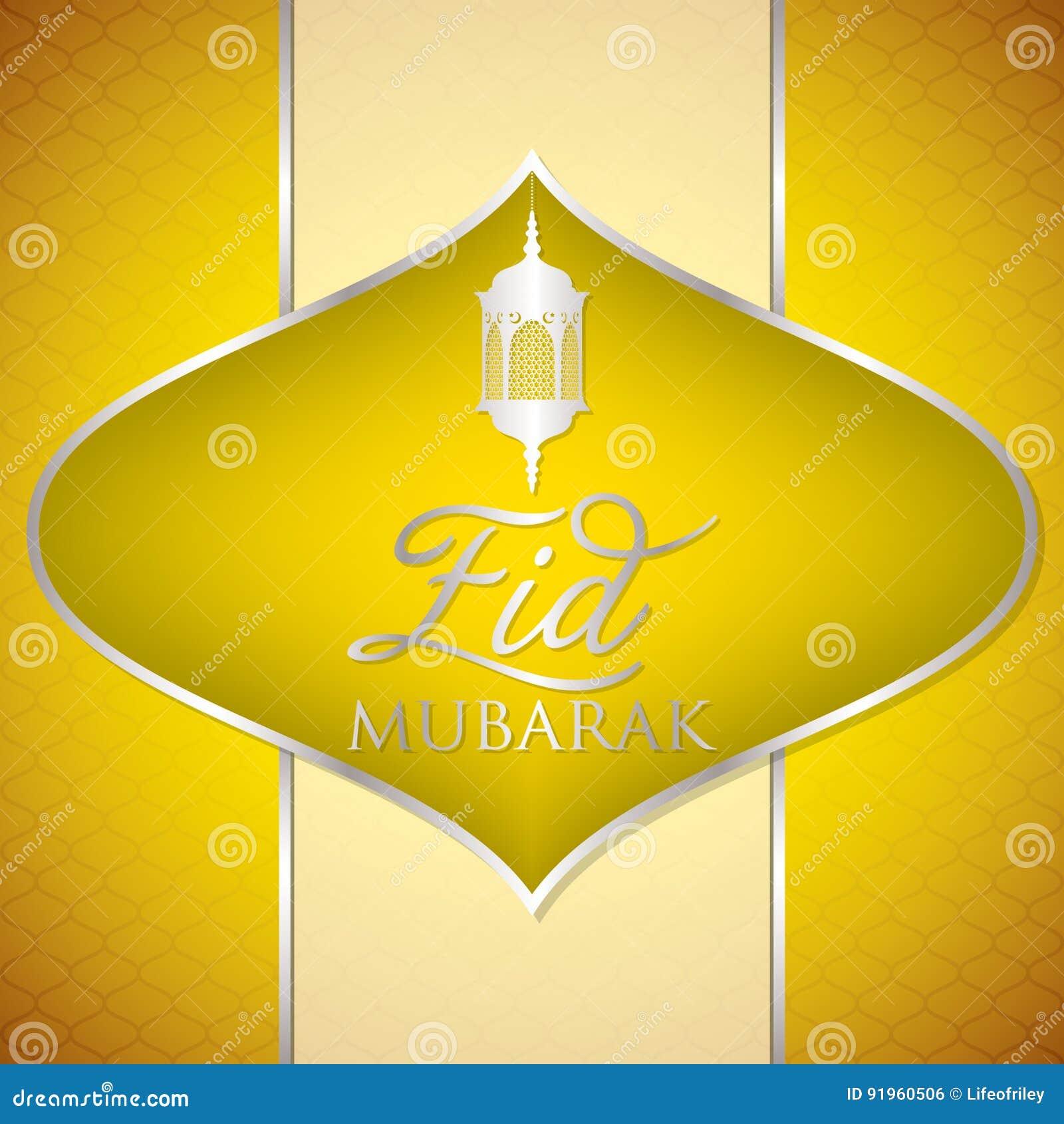 Eid mubarak blessed eid stock vector illustration of allah 91960506 eid mubarak blessed eid allah adha kristyandbryce Image collections