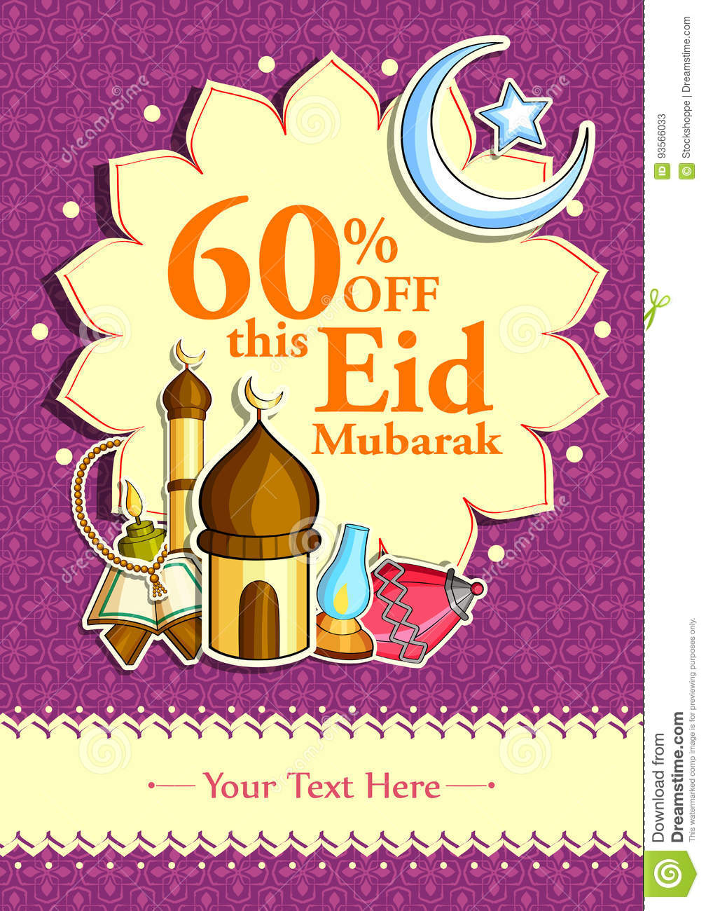 Eid mubarak blessing for eid background stock vector eid mubarak blessing for eid background kristyandbryce Image collections