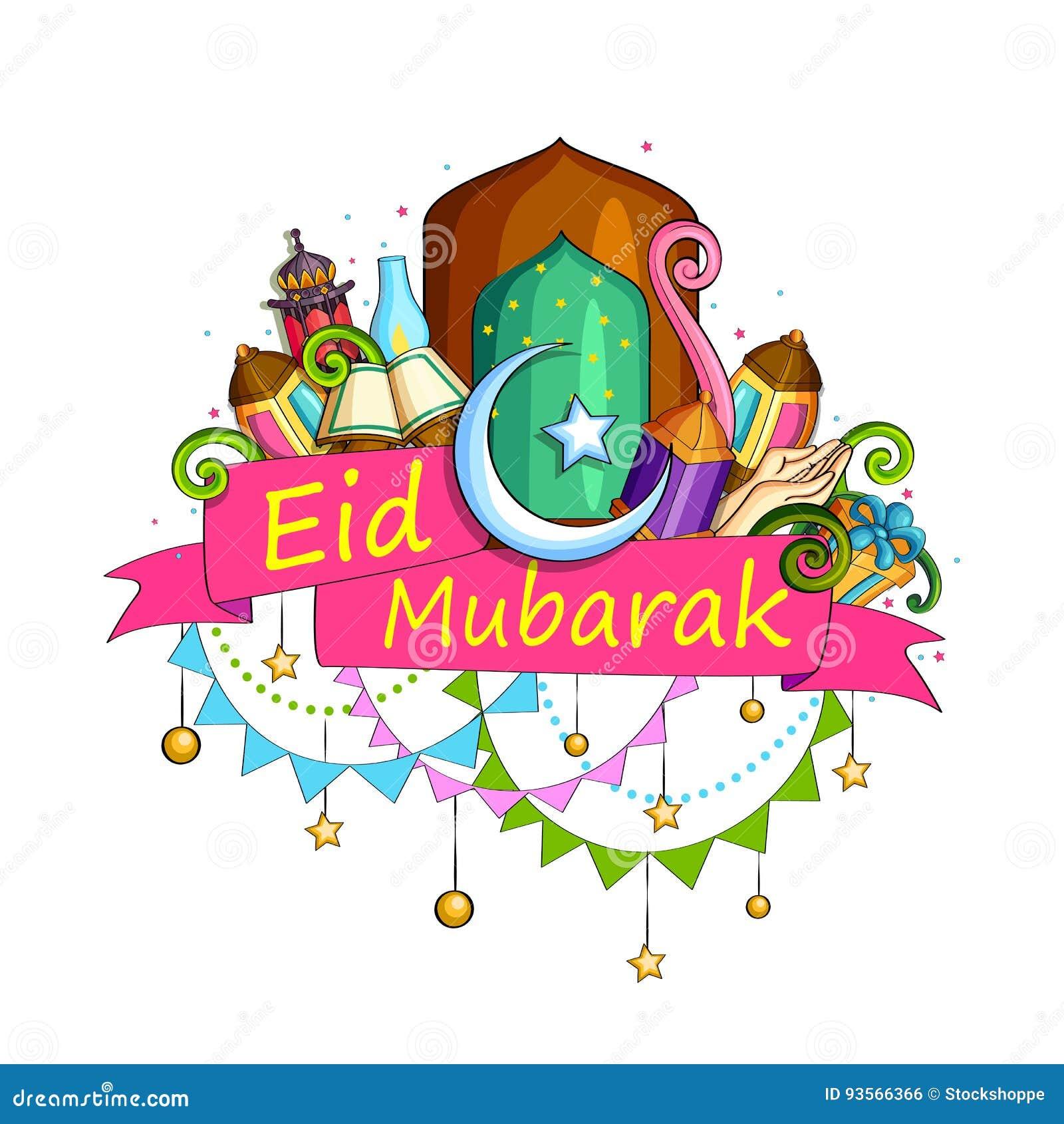 Eid Mubarak Blessing para o fundo de Eid