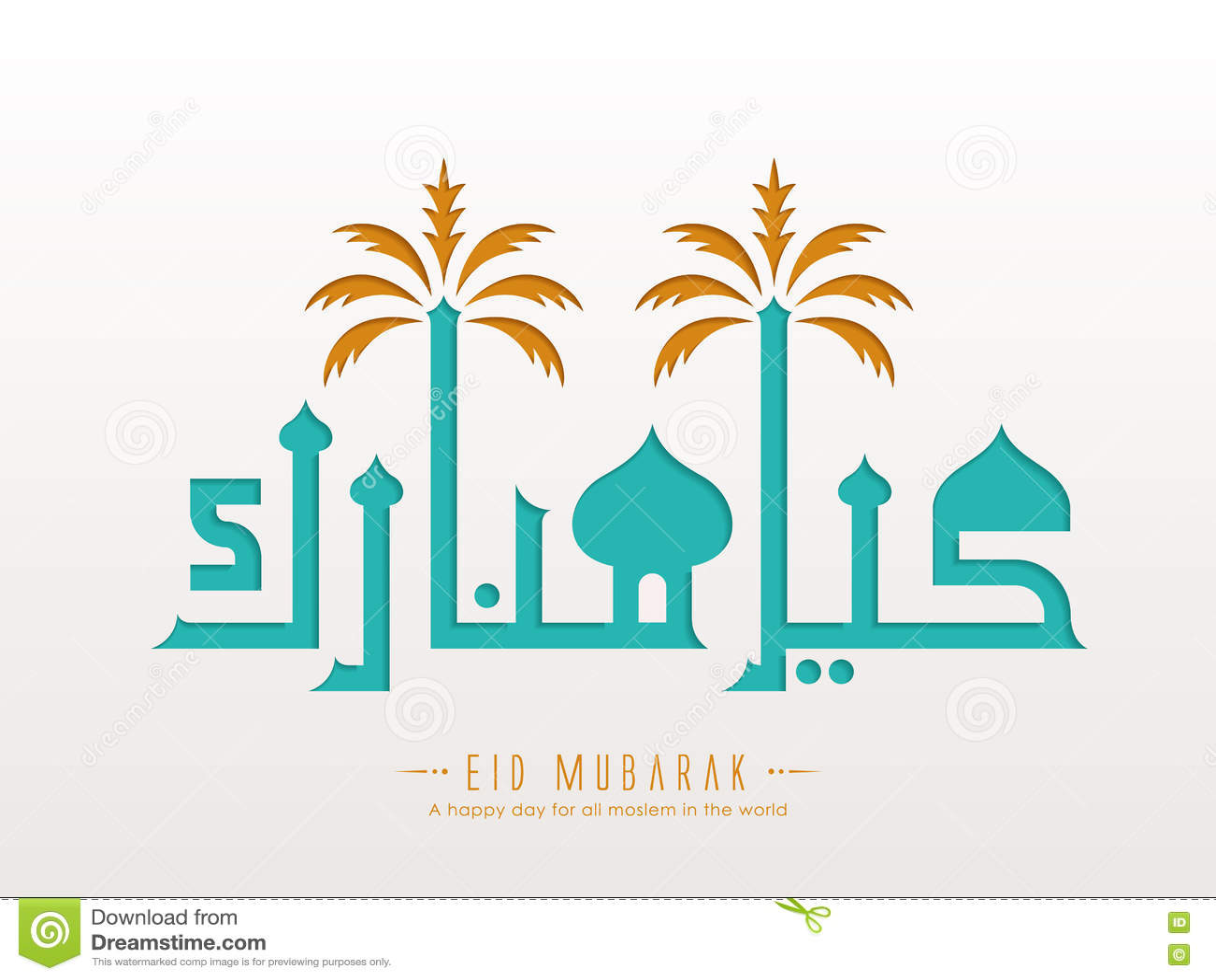 Eid mubarak calligraphy design stock vector illustration of allahu eid mubarak calligraphy design kristyandbryce Image collections