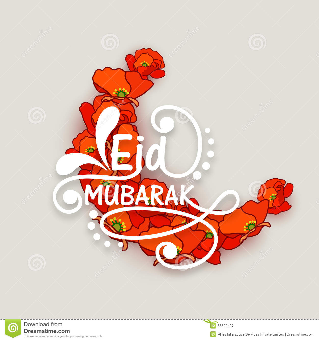 my eid celebration It was a lovely and memorable eid for me i enjoyed a lot with my family and friends.