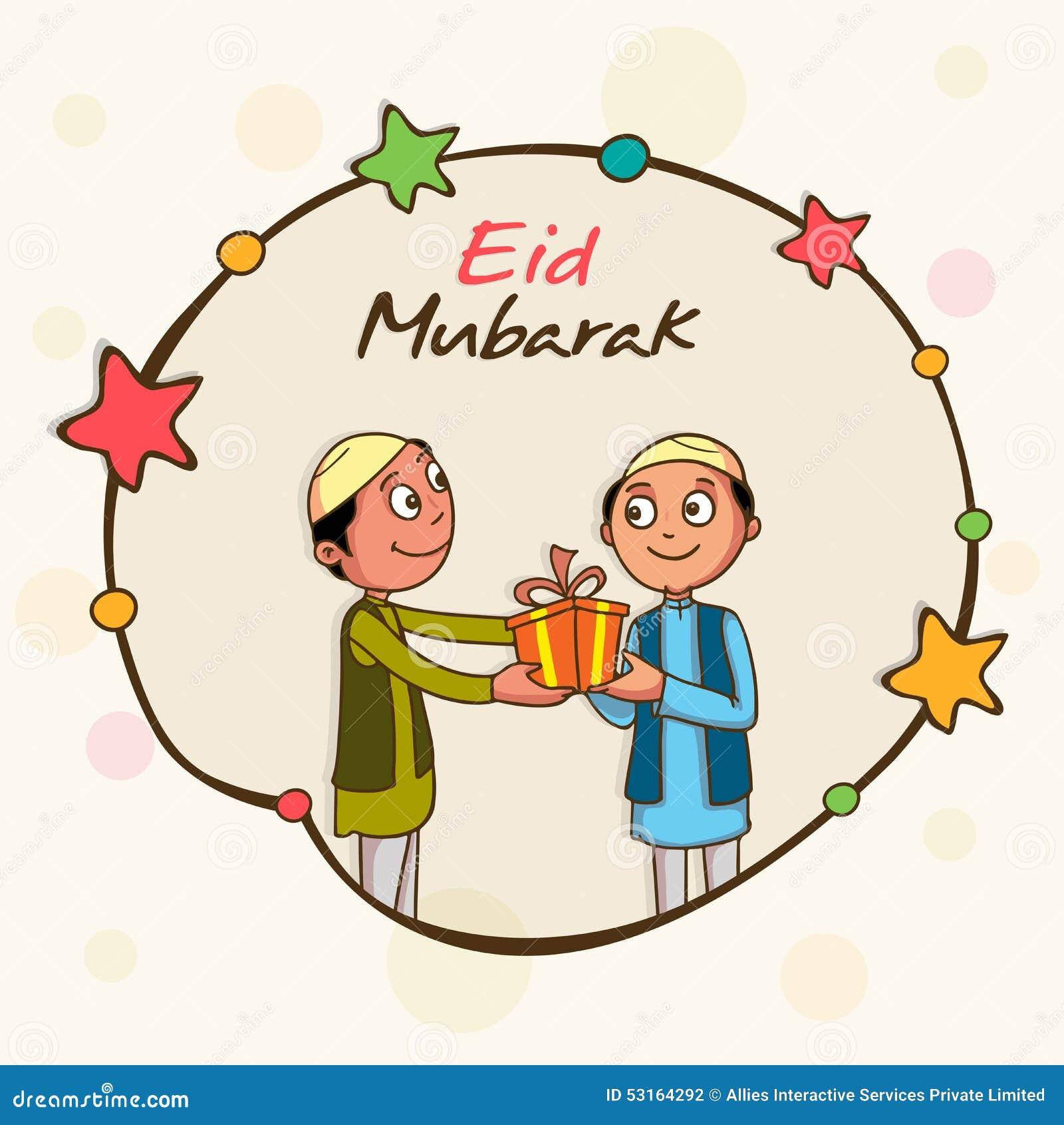 Eid Mubarak Celebration With Cute Kids. Stock Illustration ...