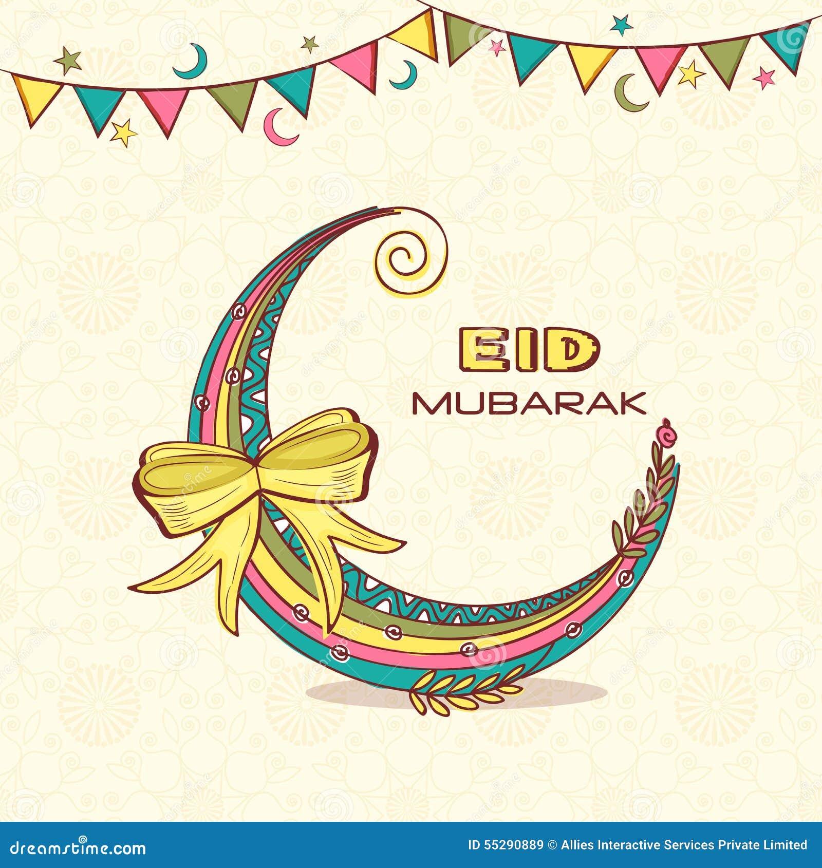 Eid Mubarak Celebration Greeting Card. Stock Illustration ...