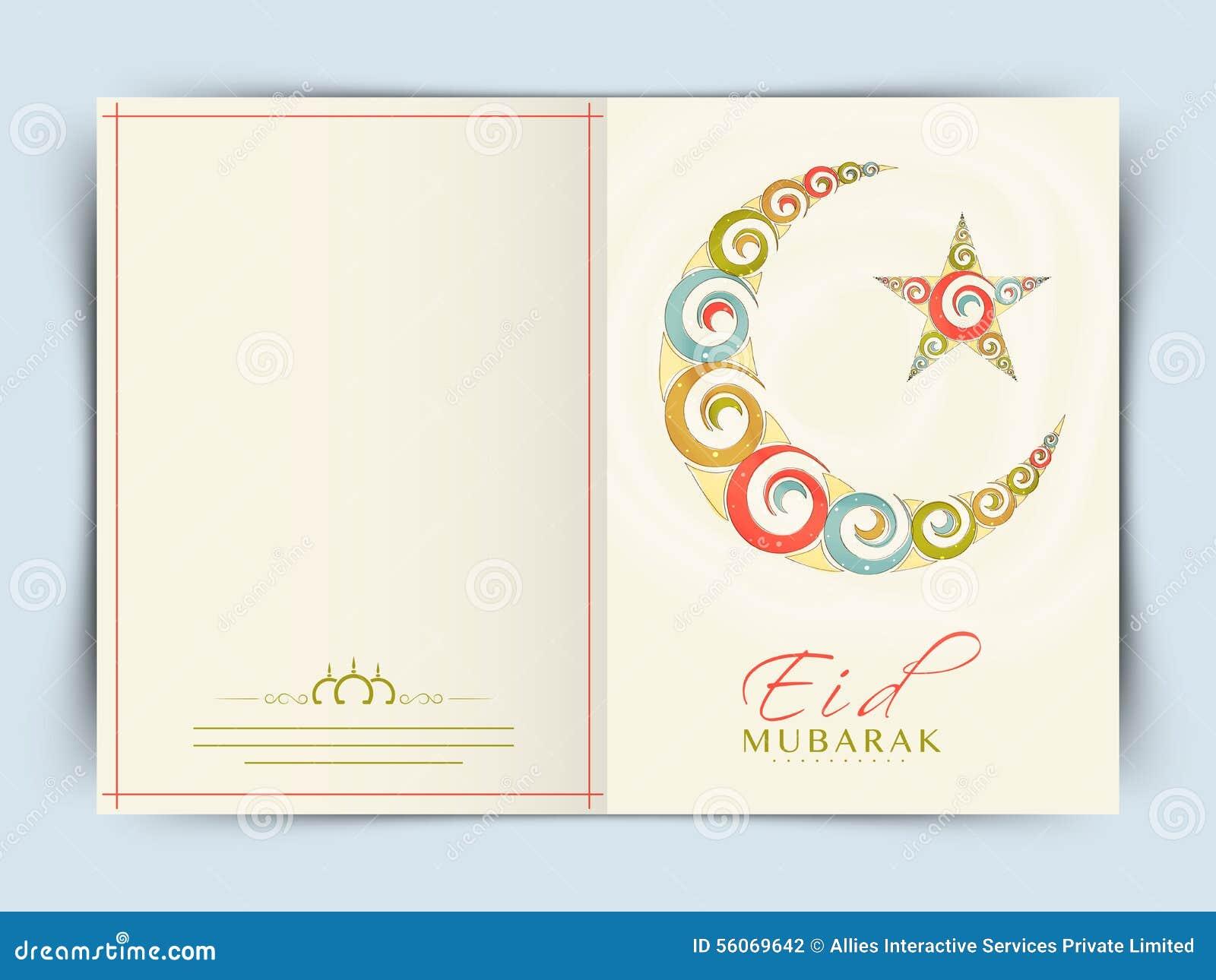 Eid mubarak celebration greeting card stock illustration eid mubarak celebration greeting card kristyandbryce Image collections