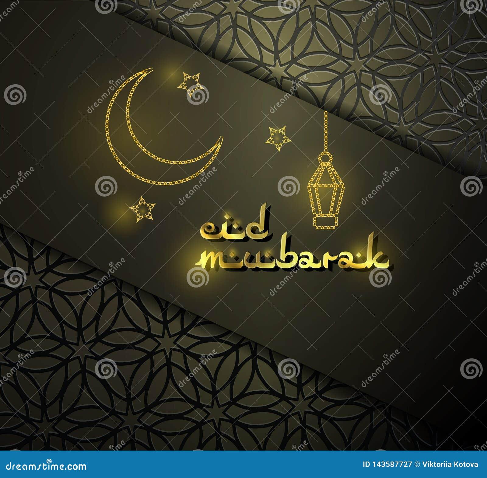 Eid Mubarak-conceptenbanner met Islamitische geometrische patronen, toenemende maan en ster Ramadan Kareem