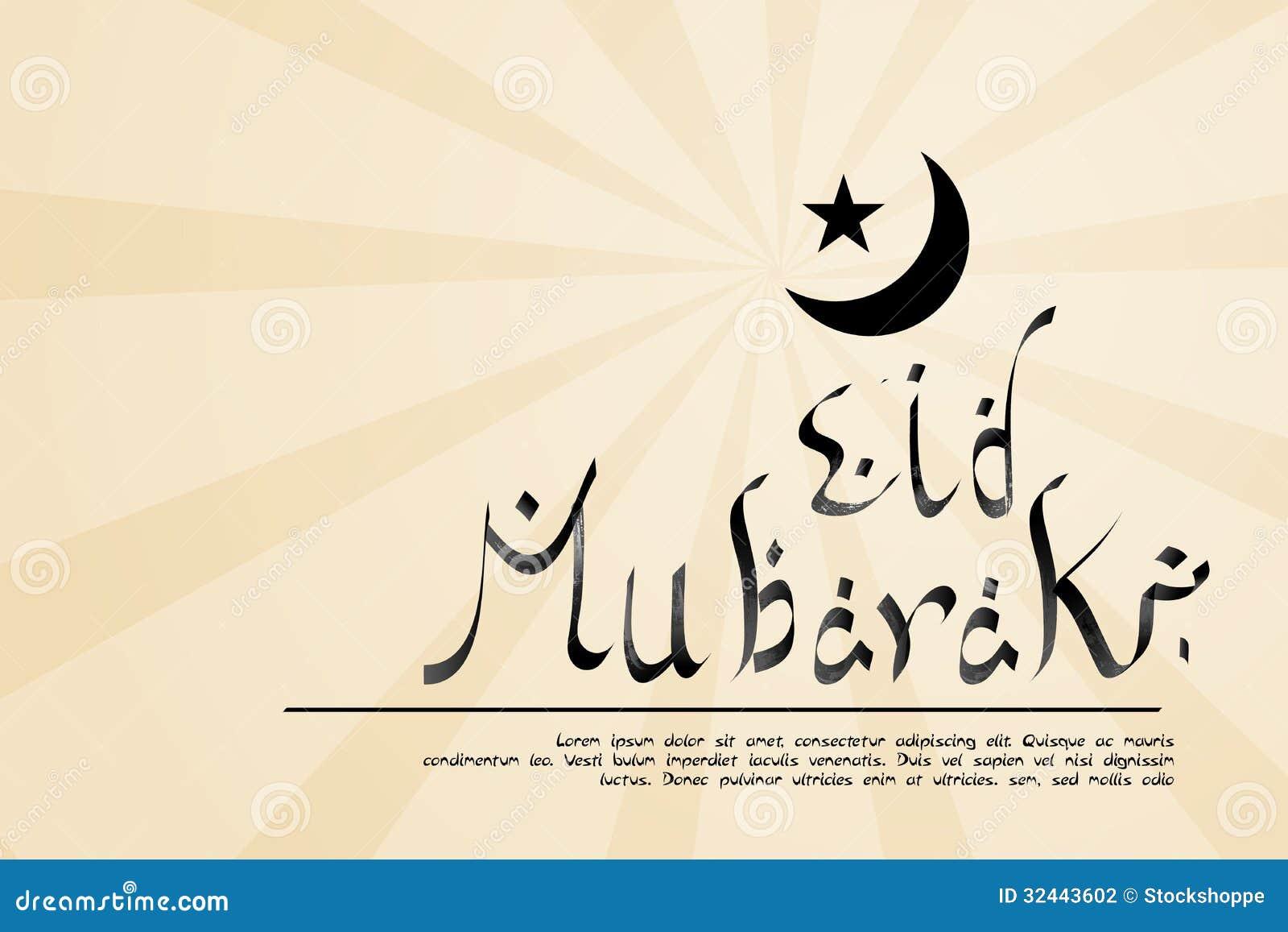 Eid Mubarak die (voor Eid van zegenen) de achtergrond