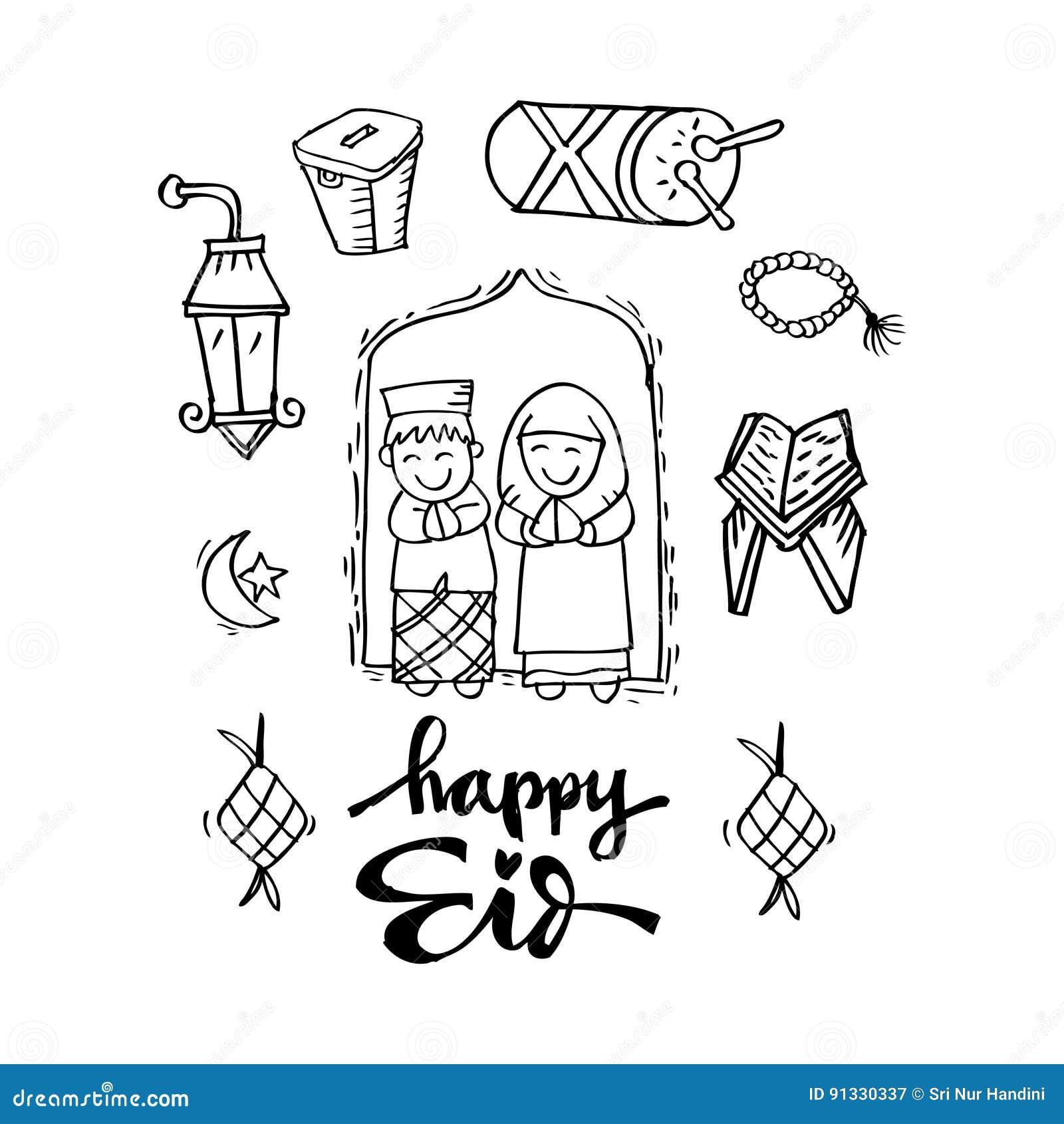 Eid Mubarak Doodle Style Stock Illustration Illustration Of Fitri 91330337