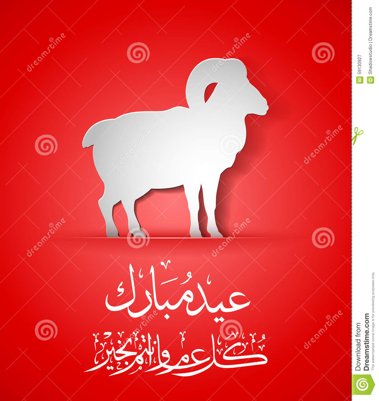 Eid Mubarak Eid Al Adha Stock Vector Illustration Of Sheep 59130927