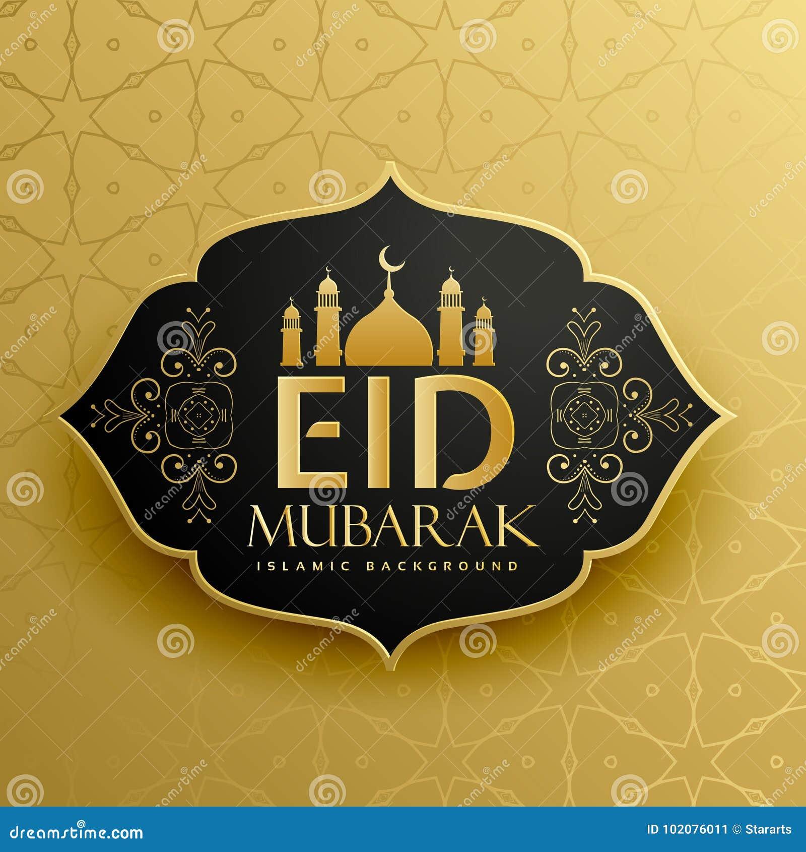 Eid mubarak festivalhälsning i högvärdig stil
