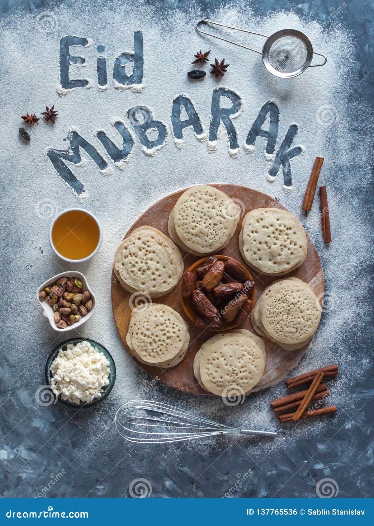 Eid Mubarak Frase Islámica Día De Fiesta Feliz De La