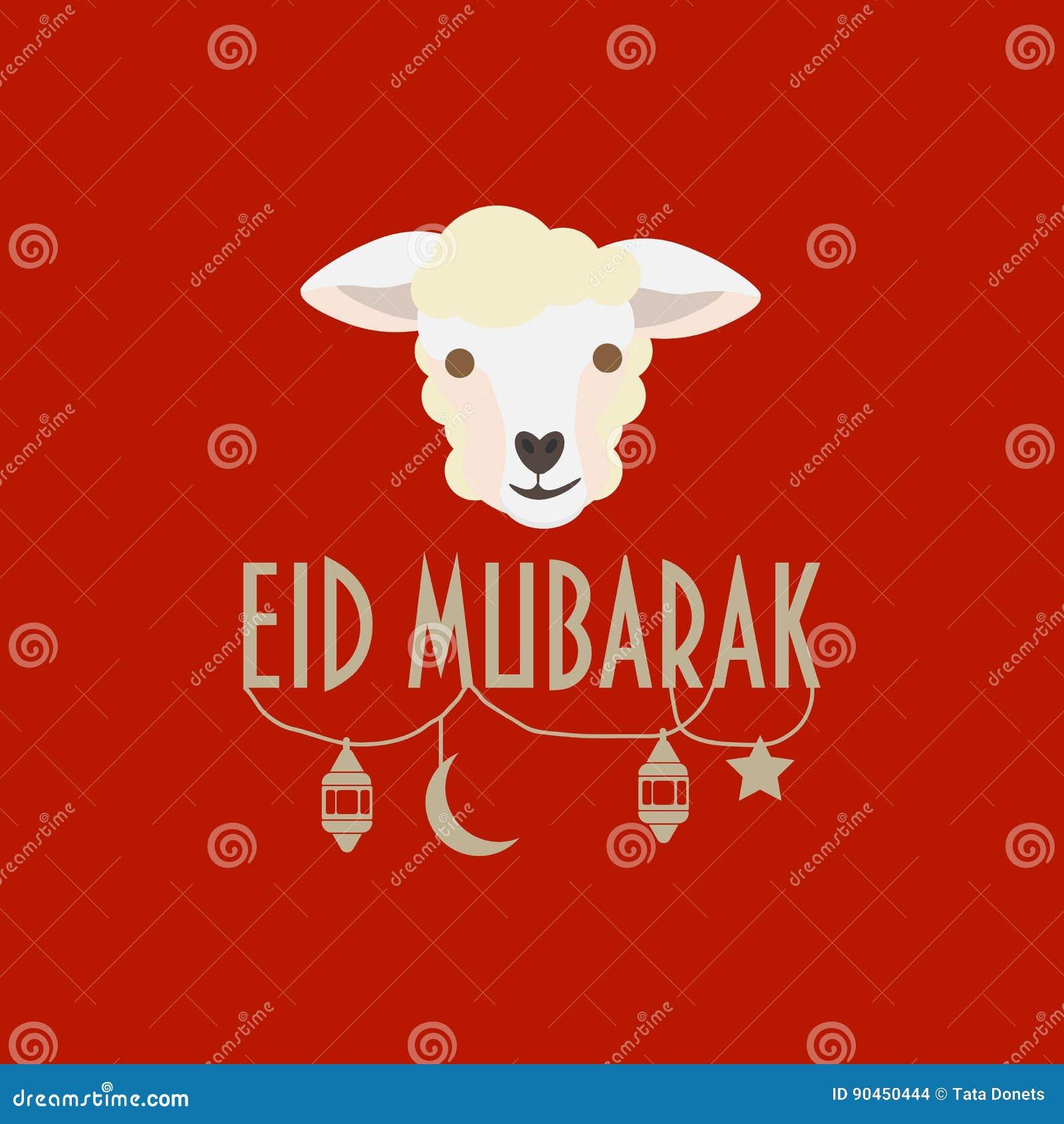 Eid Mubarak Greeting Card Eid Al Adha Festival Of The Sacrifice