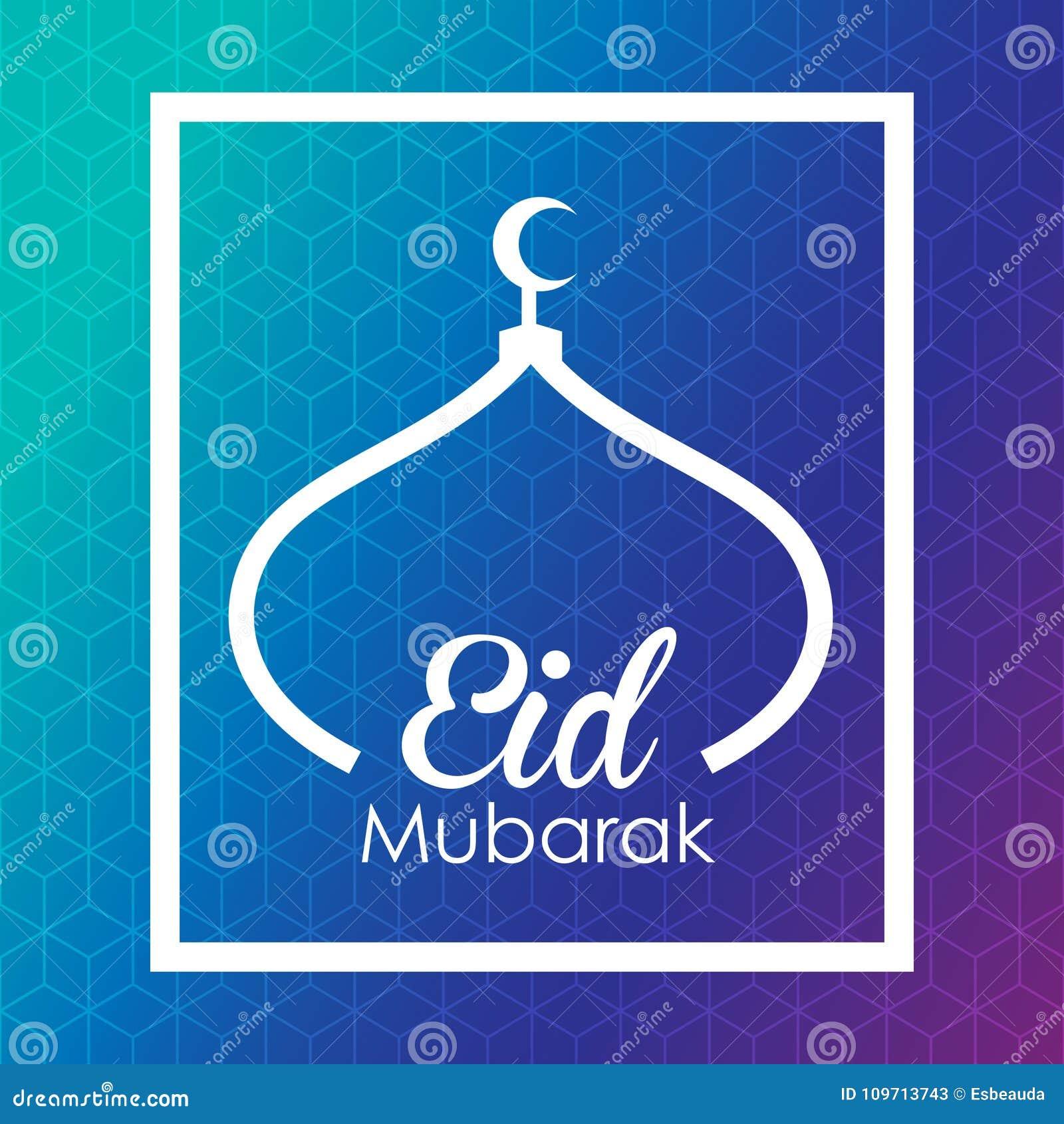 Eid mubarak greeting card stock vector illustration of mubarak download eid mubarak greeting card stock vector illustration of mubarak 109713743 m4hsunfo