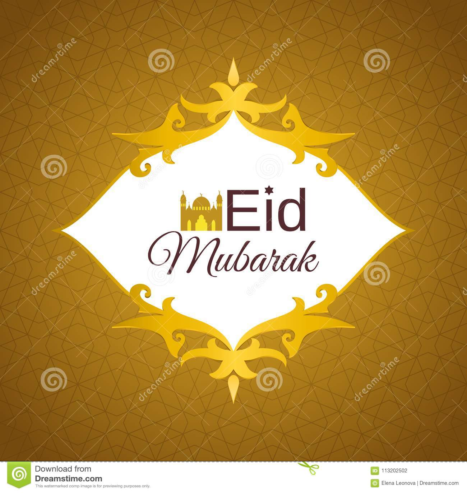 Eid mubarak greeting card with islamic geometric patterns stock eid mubarak greeting card with islamic geometric patterns m4hsunfo