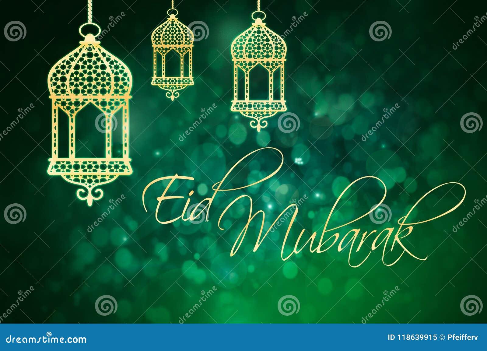 Eid Mubarak Greeting For Islamic Holidays Eid Al Fitr And Eid A