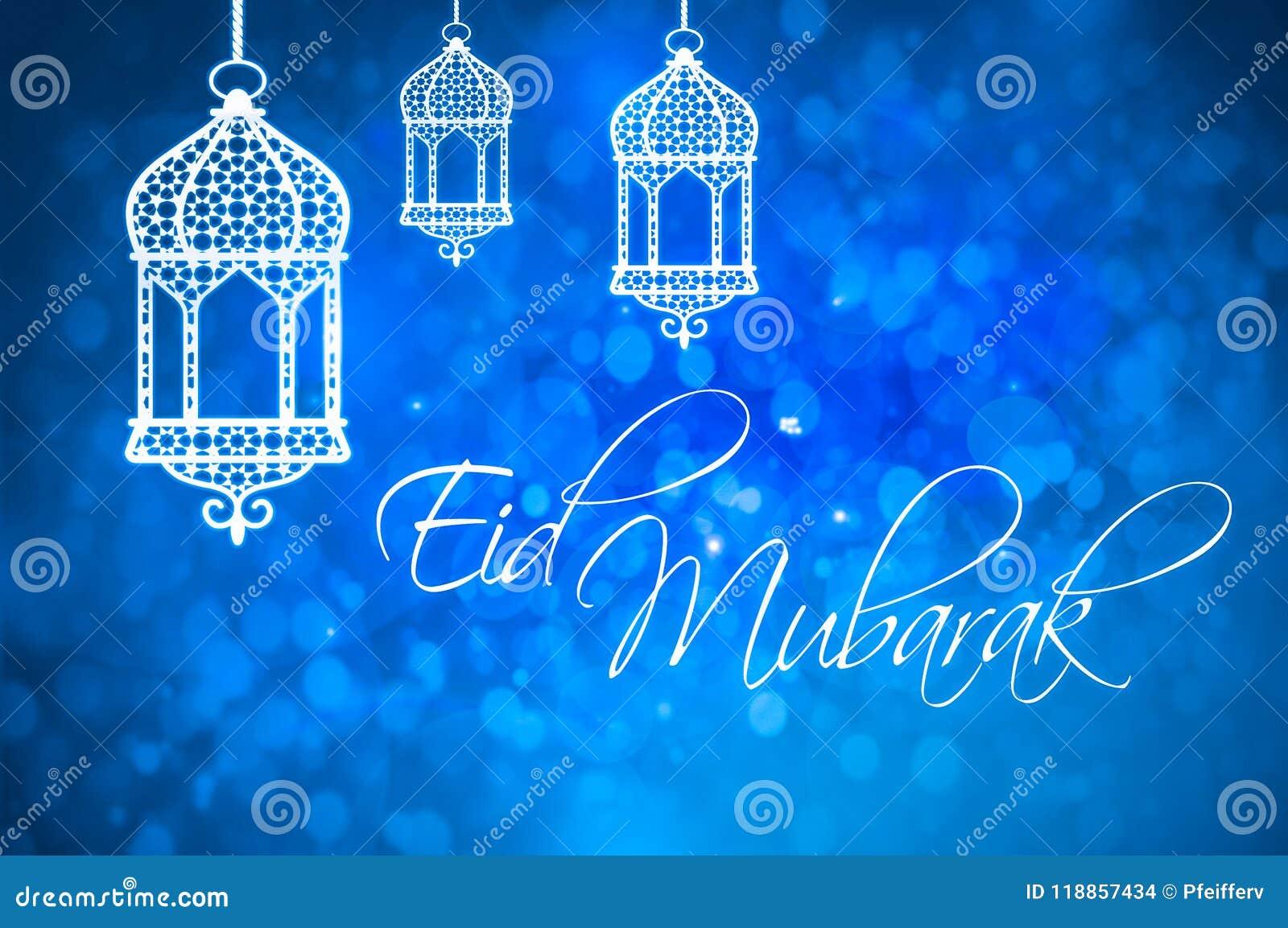 Eid mubarak greeting for islamic holidays eid al fitr and eid a eid mubarak greeting for islamic holidays eid al fitr and eid a m4hsunfo