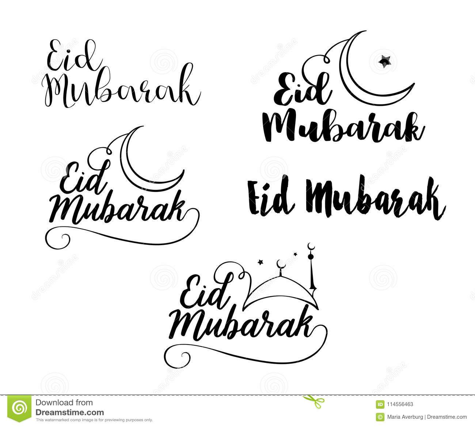 Eid Mubarak Handwritten Lettering Set. Vector Calligraphy With