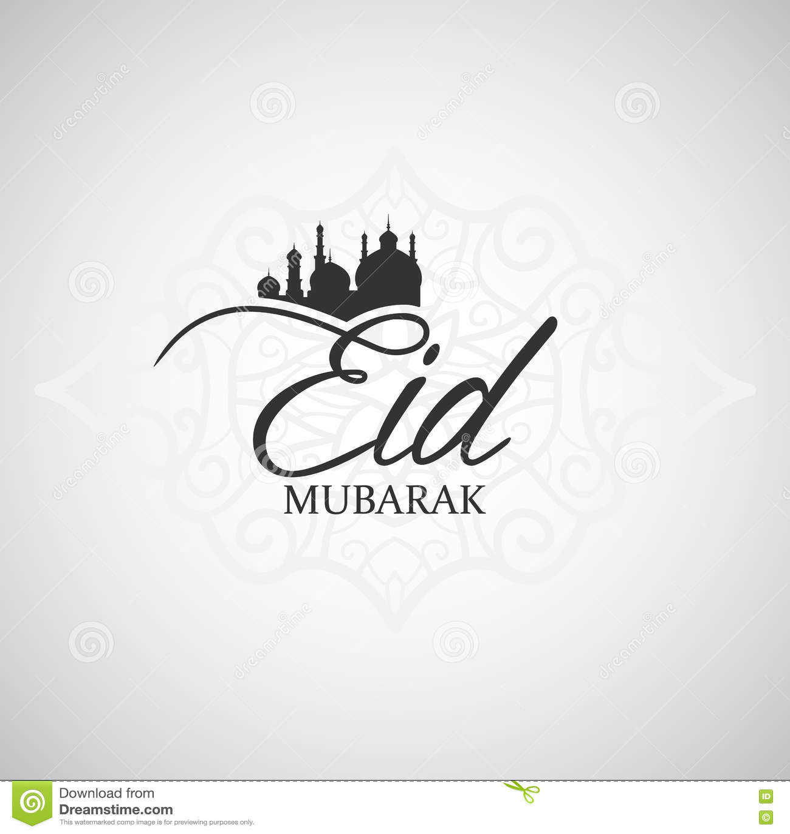 Eid Mubarak Handwritten Lettering Stock Illustration