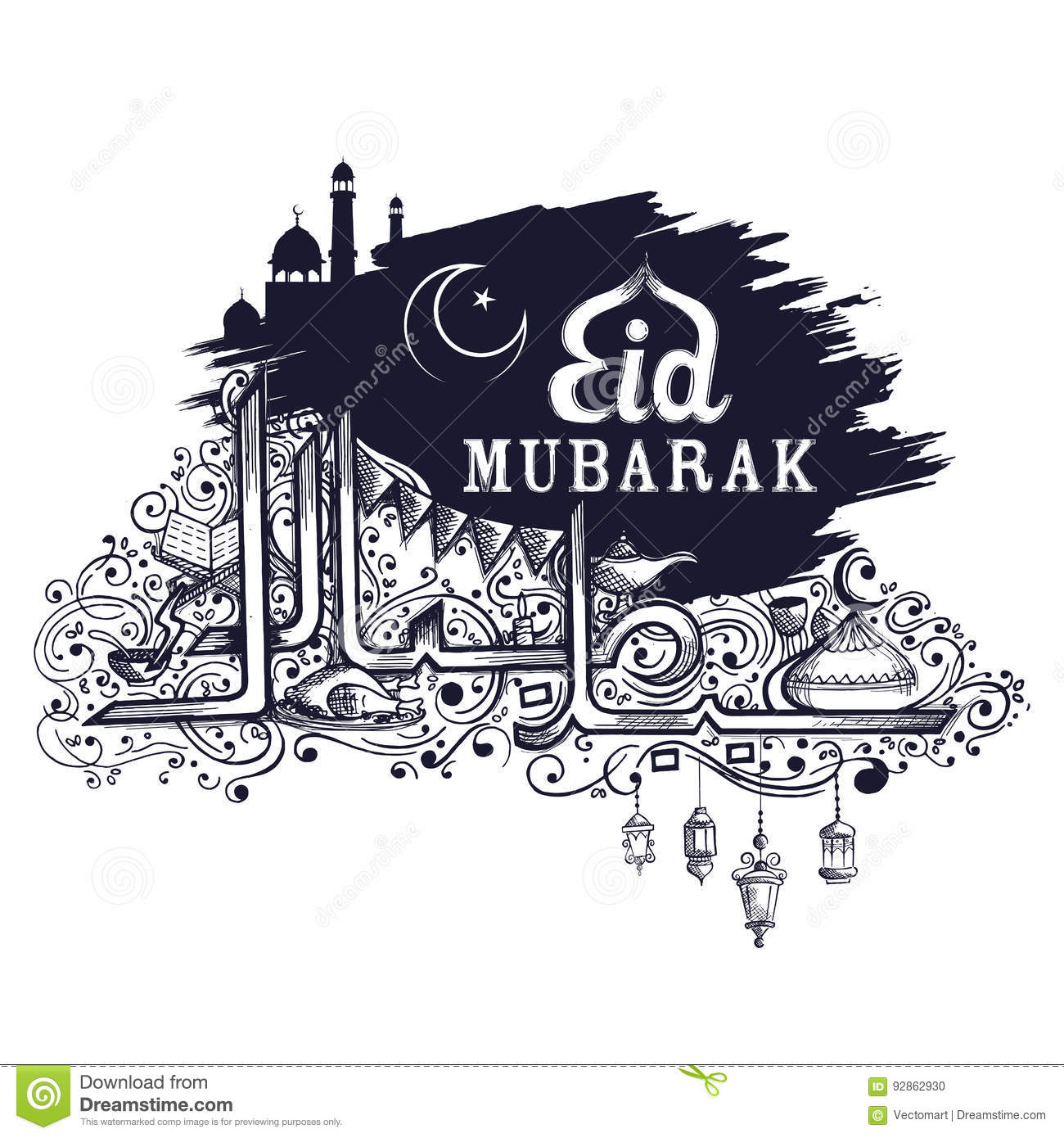 Eid Mubarak Happy Eid Greetings In Arabic Freehand With Mosque Stock