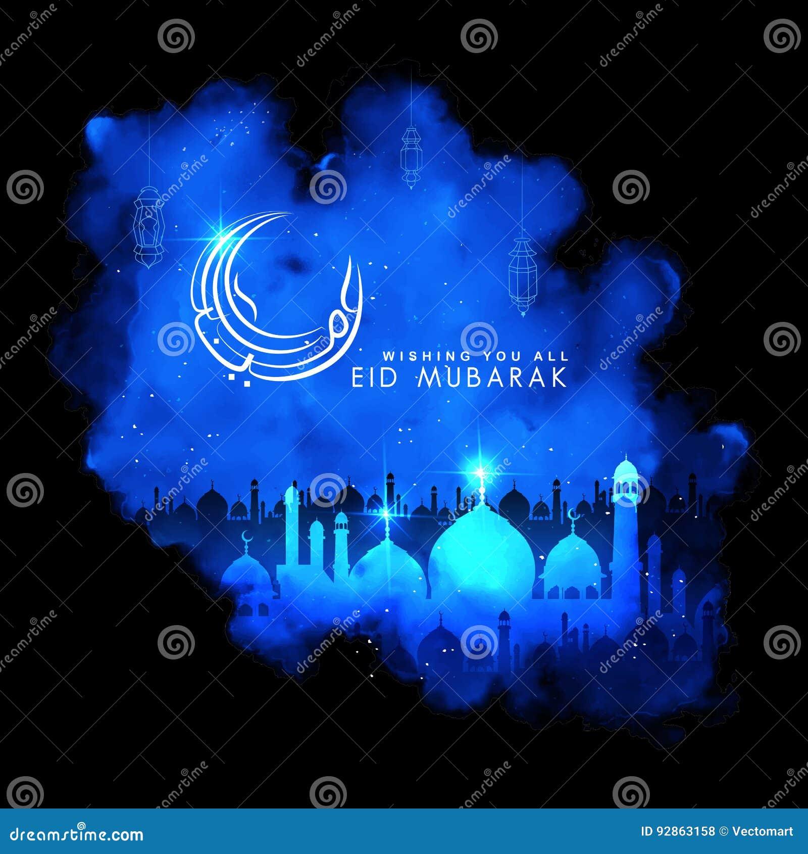Eid Mubarak Happy Eid Greetings In Arabic Freehand With Mosque Stock