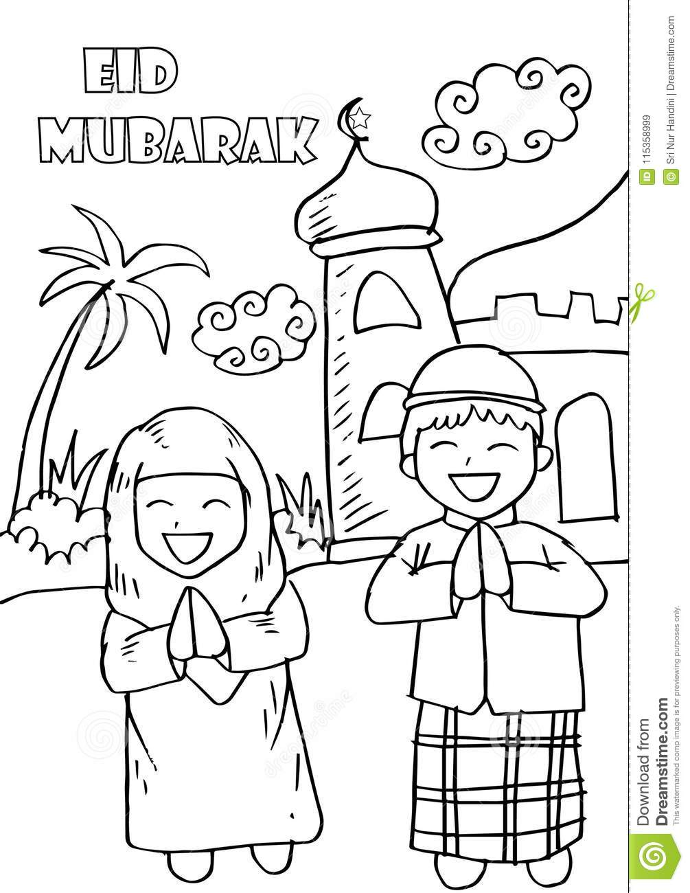 Eid Mubarak With Happy Kids Stock Vector Illustration Of Background Message 115358999