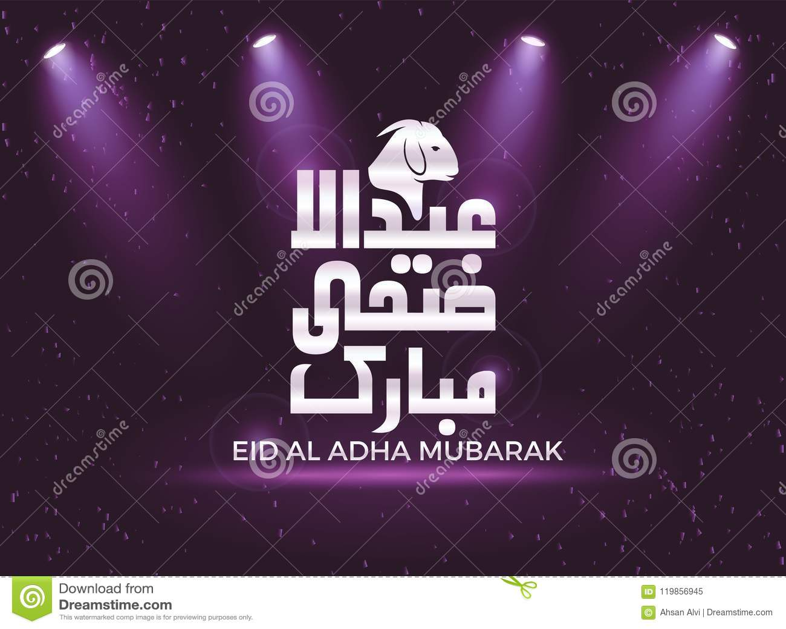 Eid Al Adha Mubarak Vector Illustration Greeting Card Design Stock