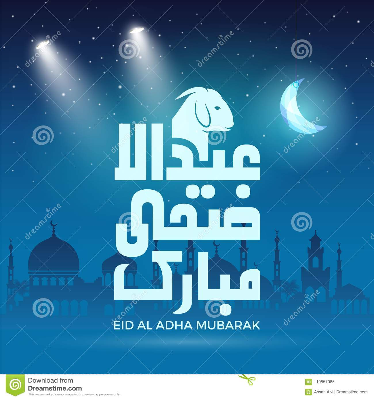 Eid Al Adha Mubarak Vector Illustration Greeting Card Design Stock