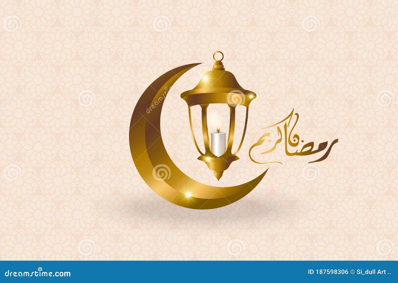 Ramadan Kareem Islamic Greeting Card Design Creative Concept Of Islamic Celebration Day Ramadan Kareem Or Eid Al Fitr Adha Hajj Stock Vector Illustration Of Greeting Concept 187598306