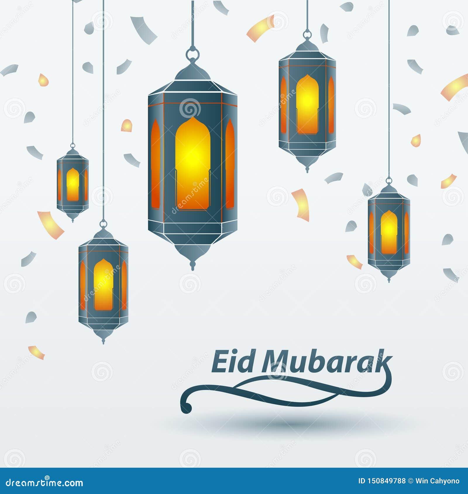 eid lantern template  Eid Mubarak Islamic Design Traditional Lantern, Template ...