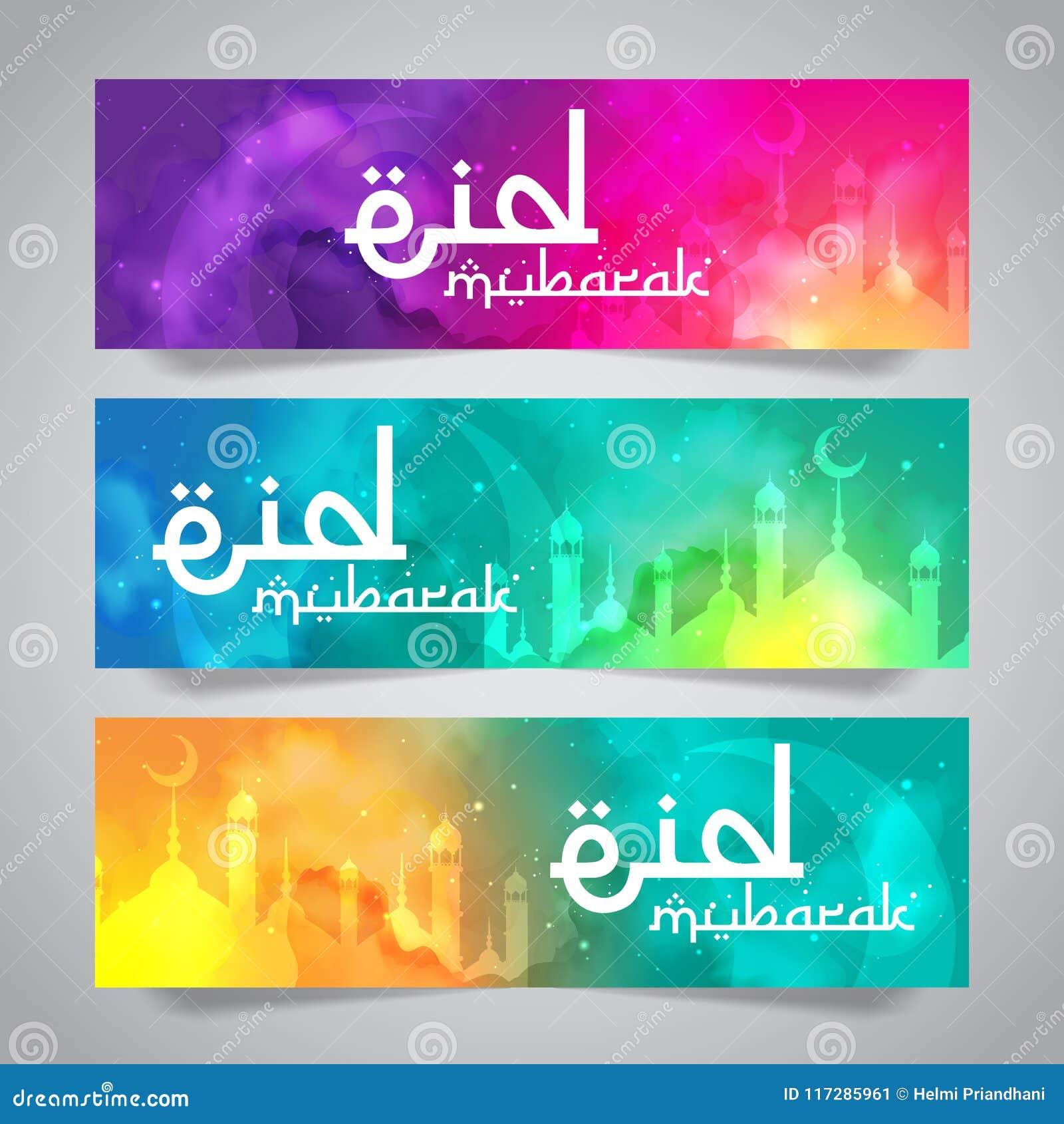 Eid Mubarak Islamic Greeting do molde santamente da bandeira do mês