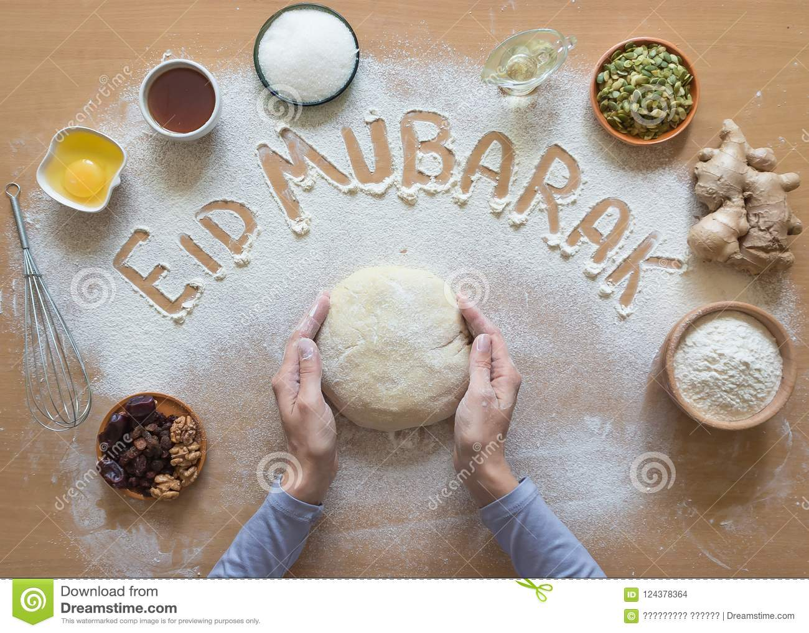 Eid Mubarak - Islamic Holiday Welcome Phrase ` Happy Holiday