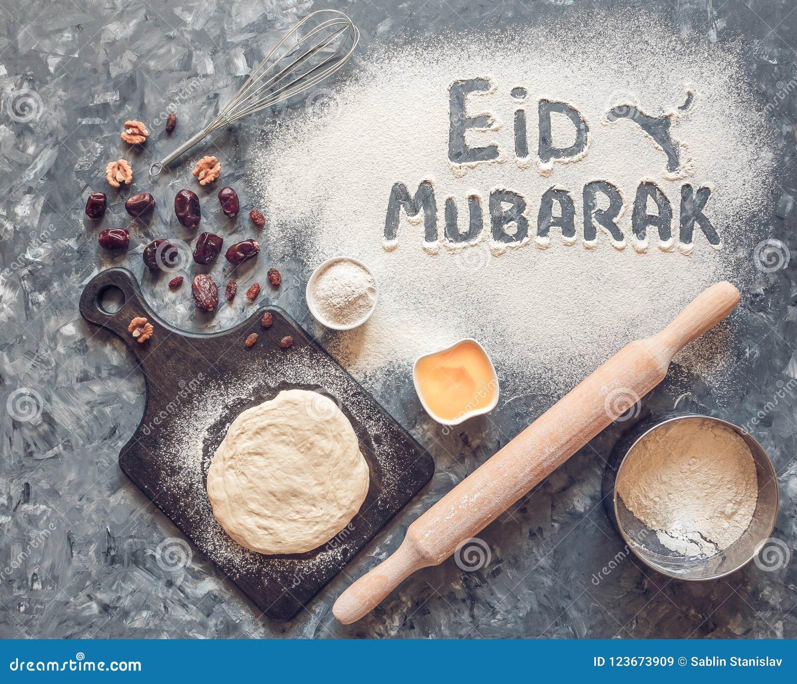Eid Mubarak Islamic Holiday Welcome Phrase Happy Holiday