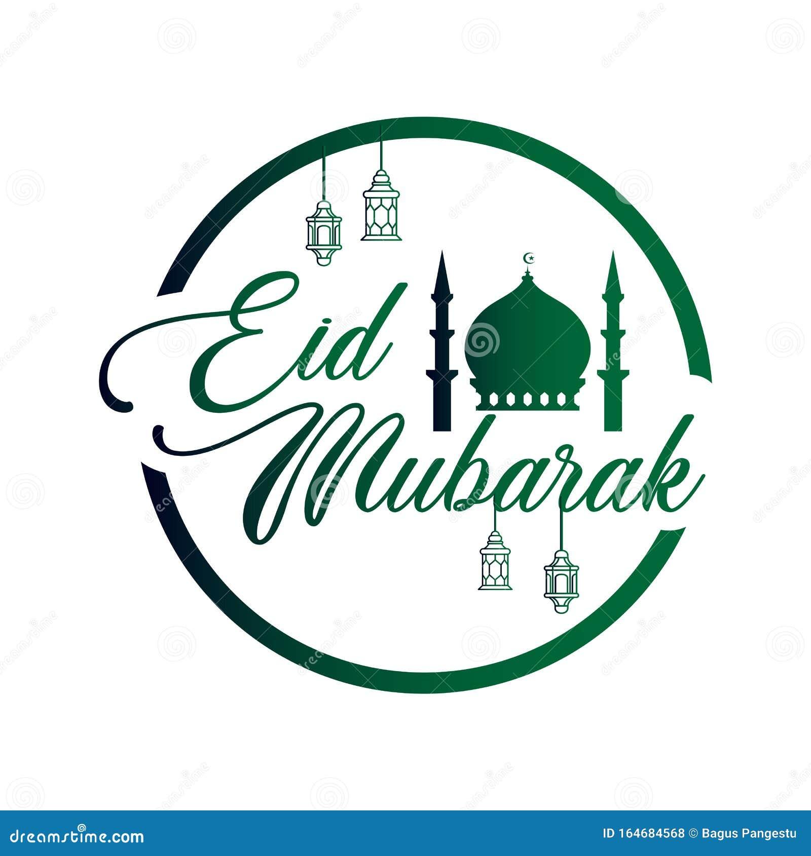 eid mubarak logo vector illustrationon white background