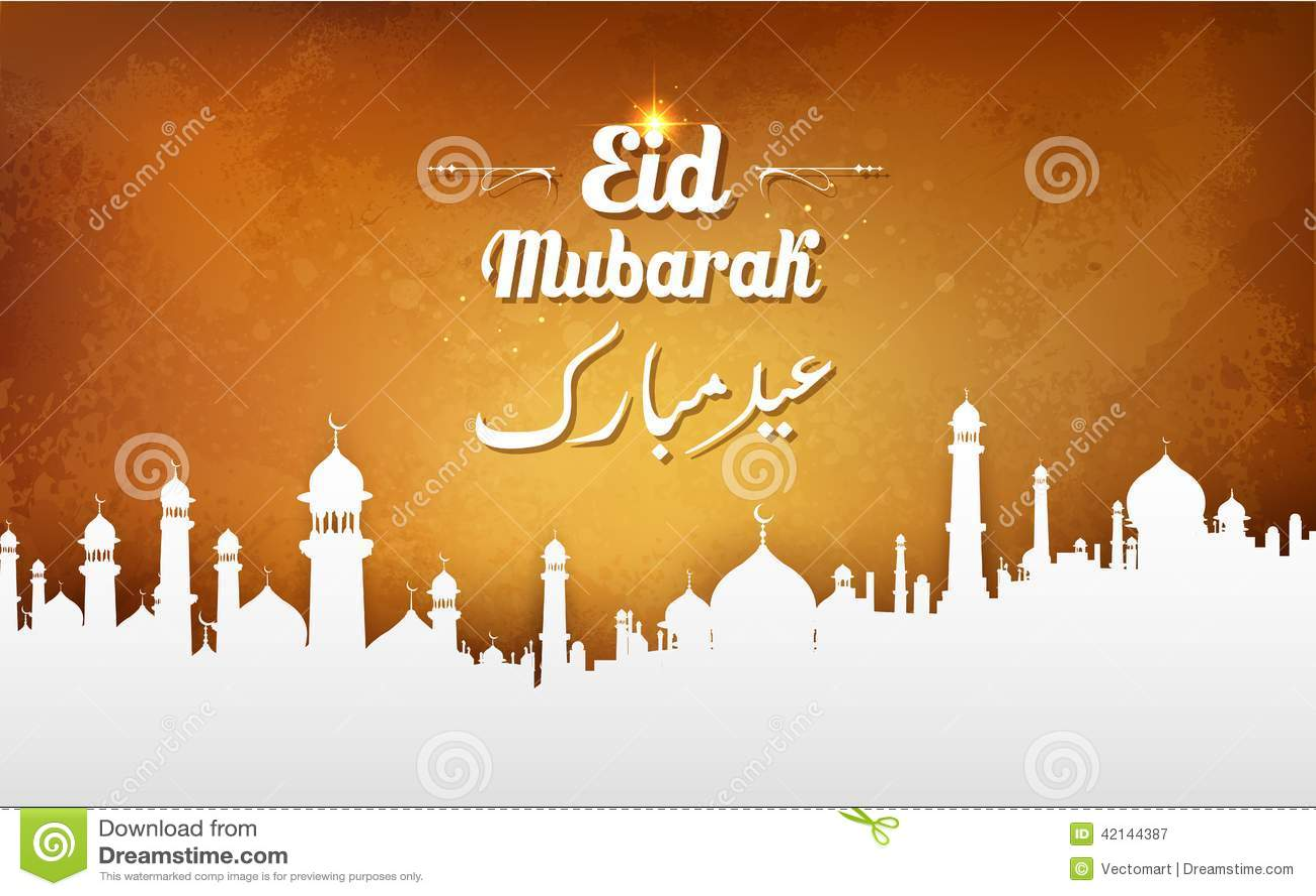 Eid Mubarak (lyckliga Eid) bakgrund