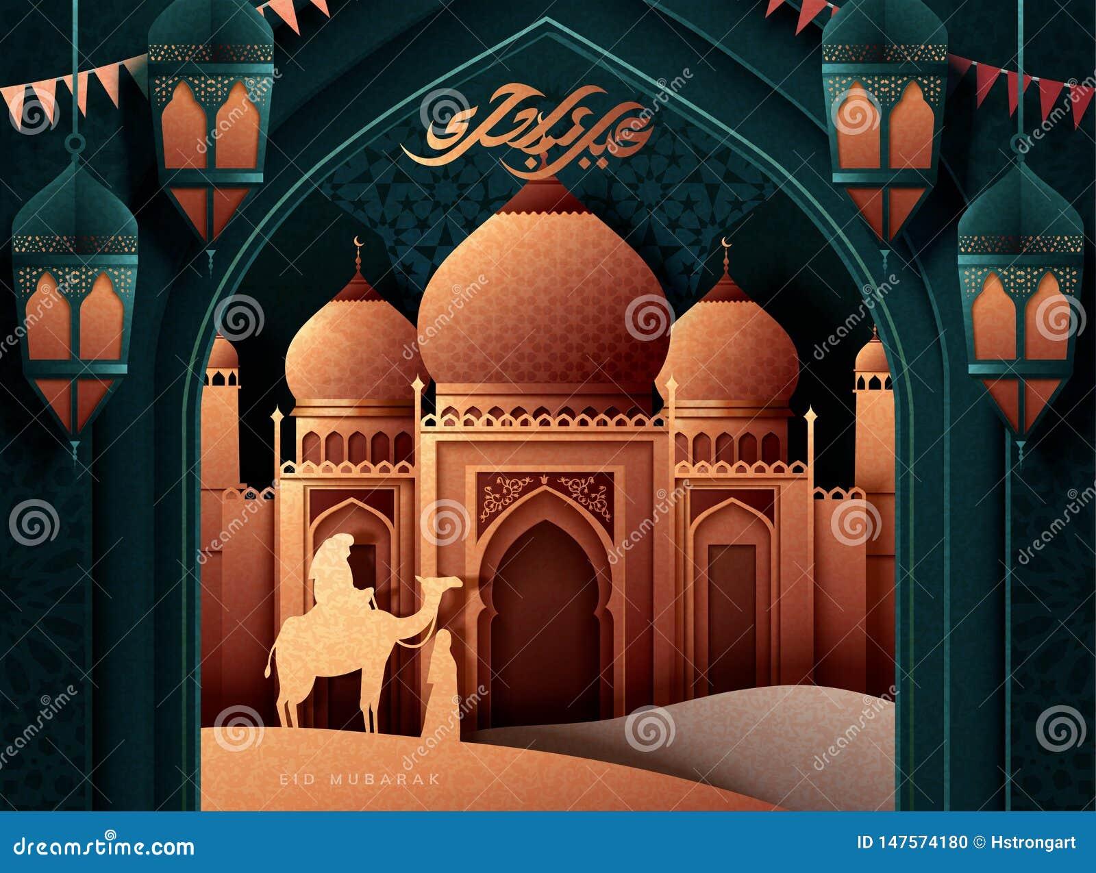 Eid Mubarak-moskee