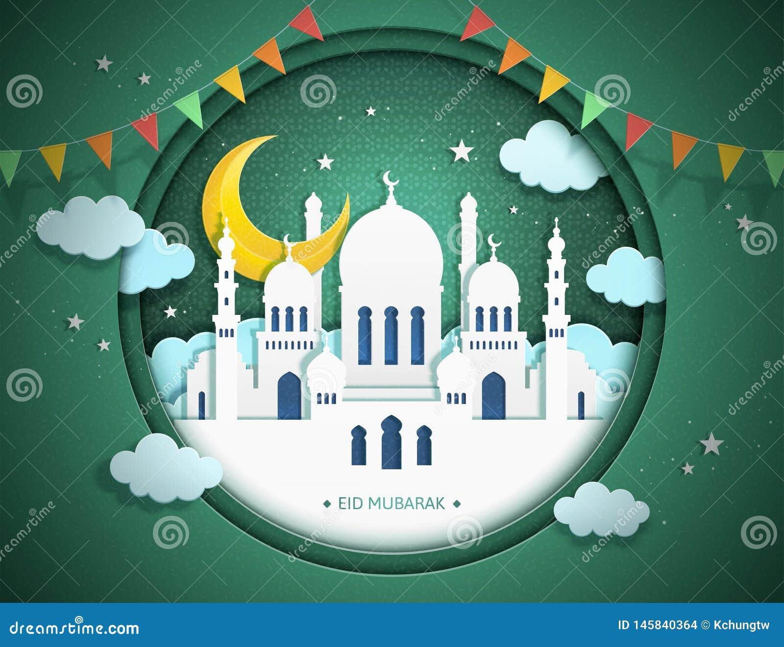 Eid Mubarak papieru sztuki projekt