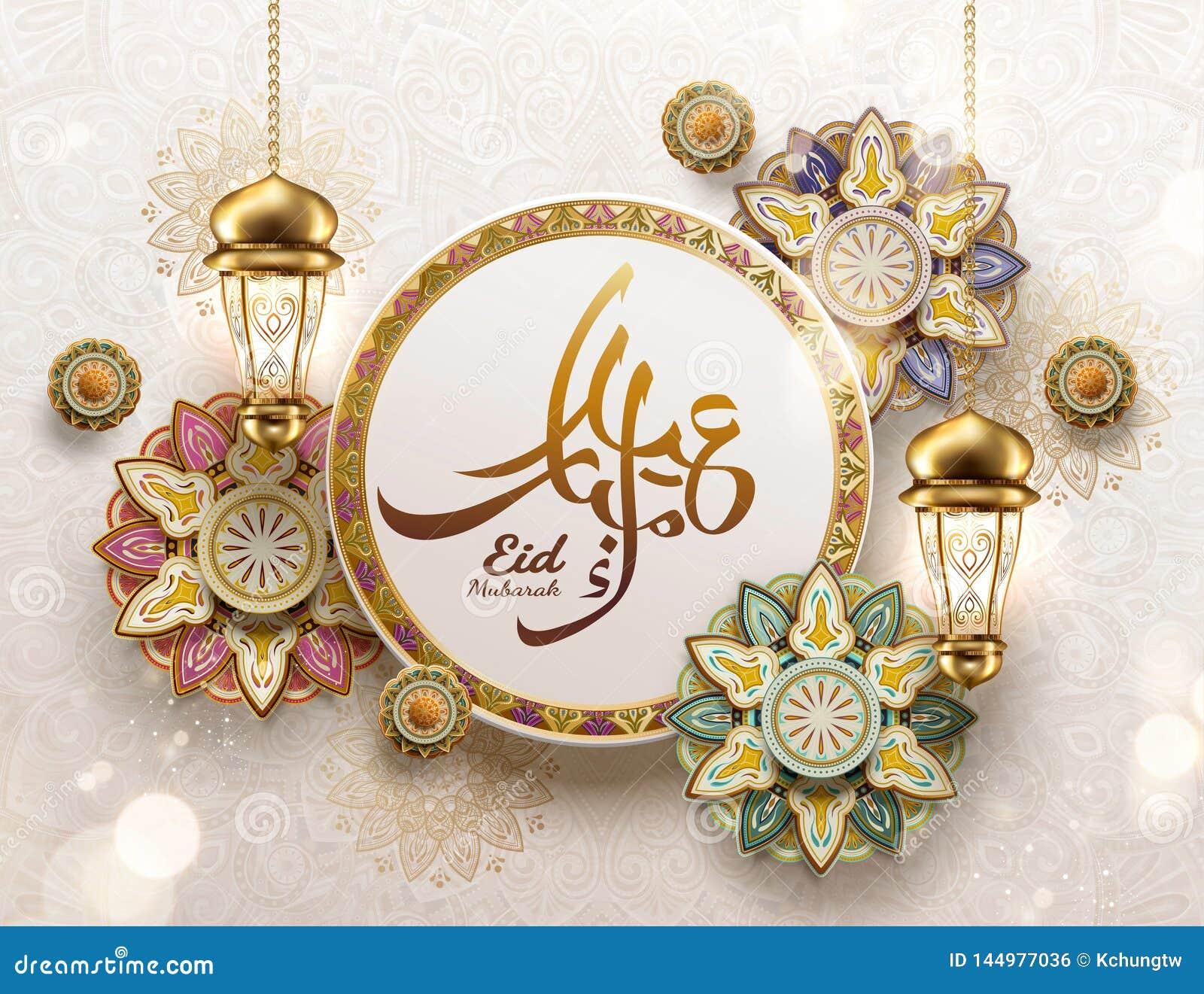 Eid Mubarak projekt
